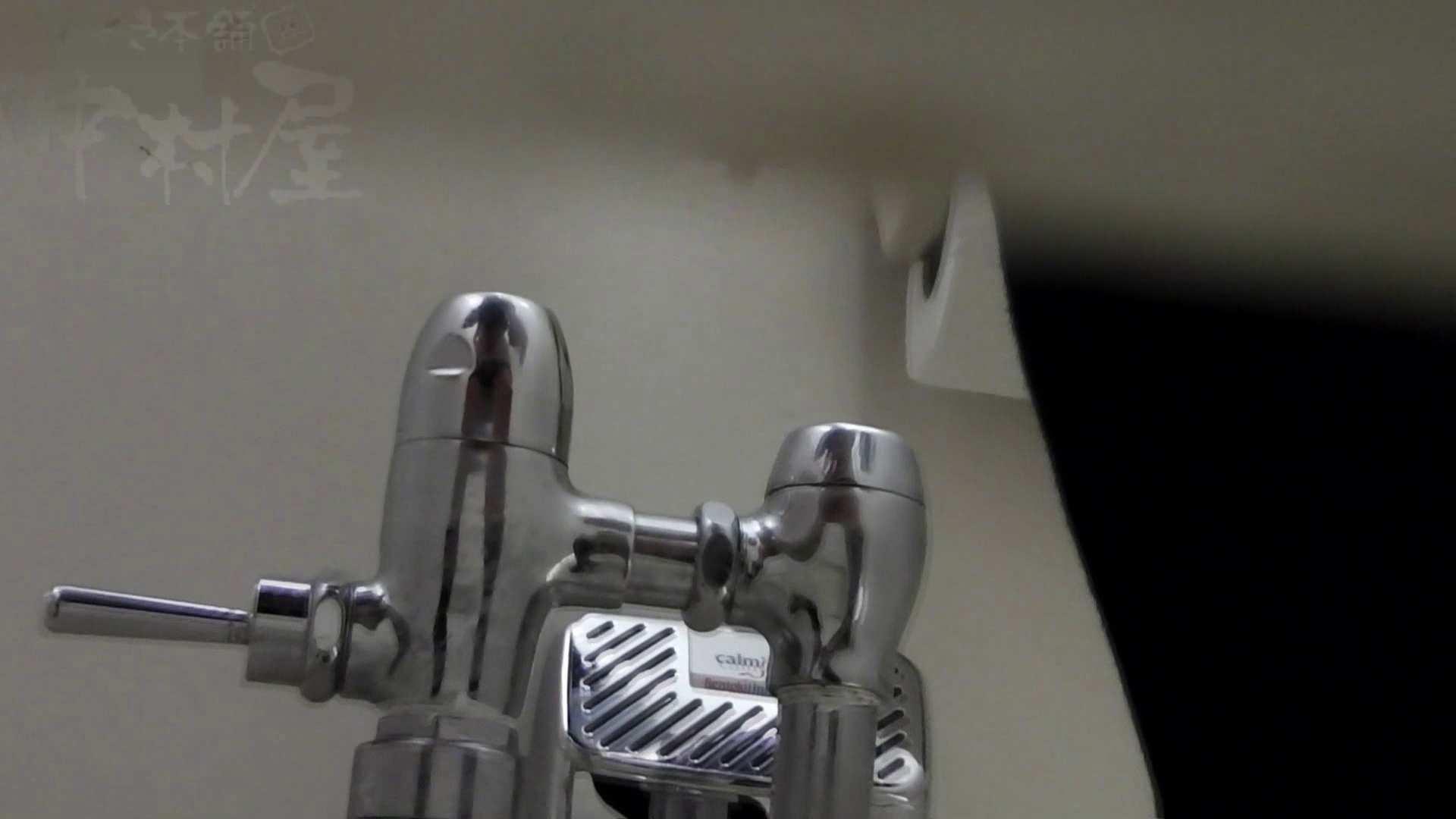 美しい日本の未来 No.06 更に侵入フロント究極な画質 トイレの中の女の子 AV動画キャプチャ 76連発 12