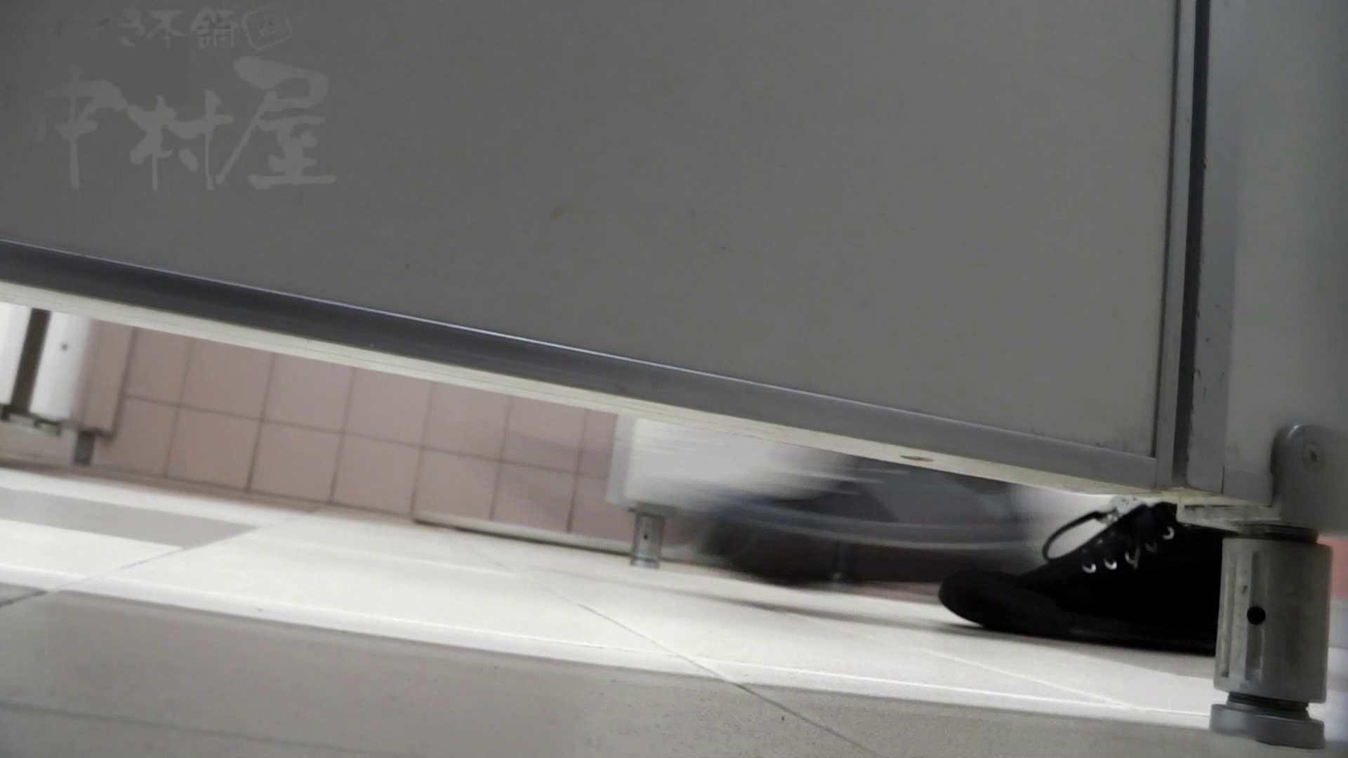 美しい日本の未来 No.06 更に侵入フロント究極な画質 イタズラ オメコ動画キャプチャ 76連発 37