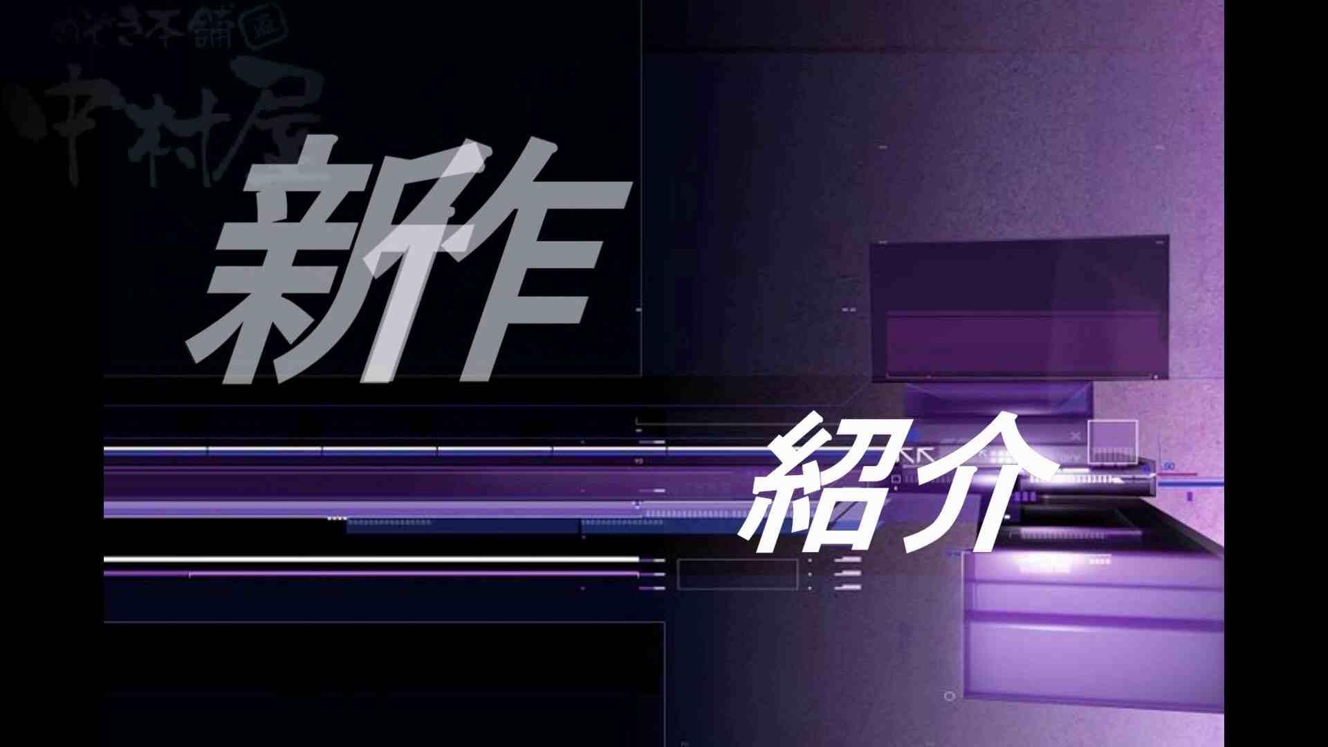美しい日本の未来 No.08 腕を磨き再発進 お尻特集 のぞき動画キャプチャ 51連発 7
