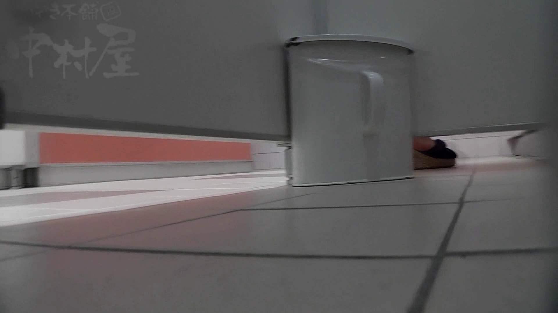 美しい日本の未来 No.08 腕を磨き再発進 トイレの中の女の子 セックス無修正動画無料 51連発 17