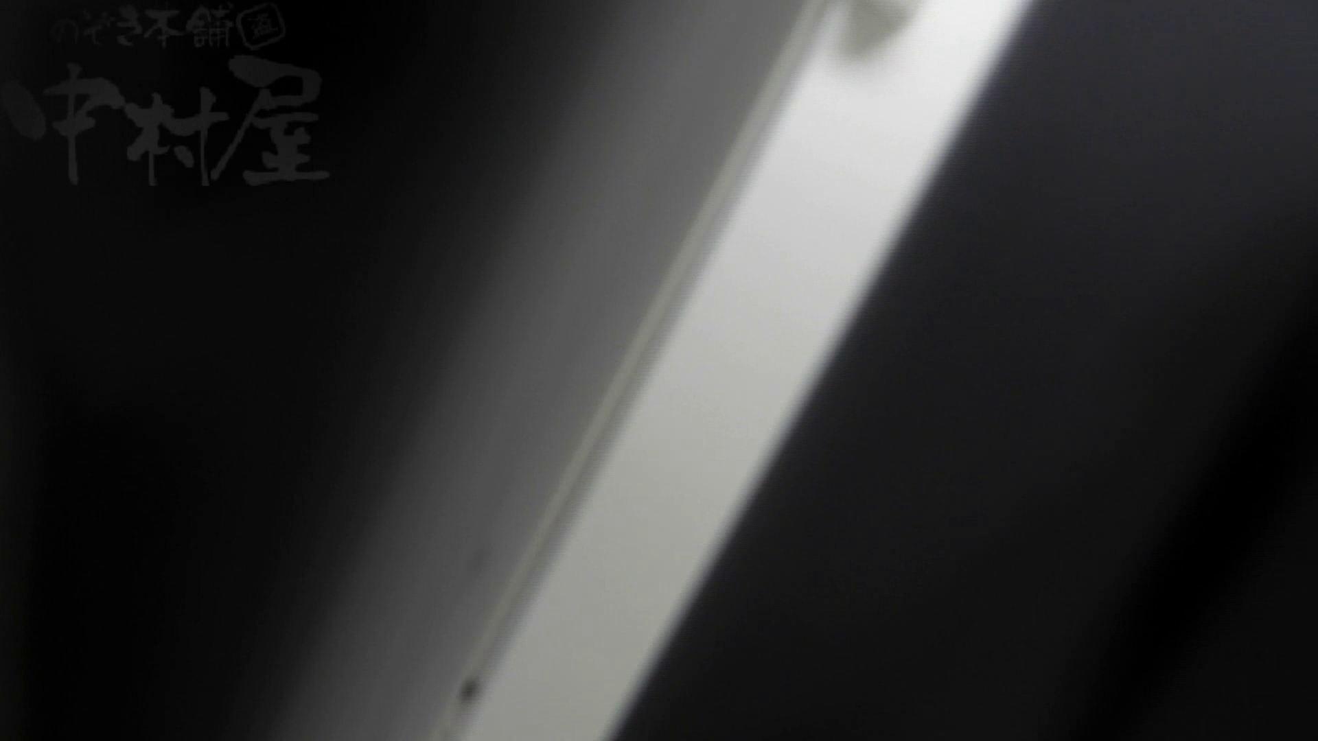 美しい日本の未来 No.17 結構大変!瞬間移動かーらーのっ、隙間撮り! 盗撮大放出 盗撮画像 22連発 14