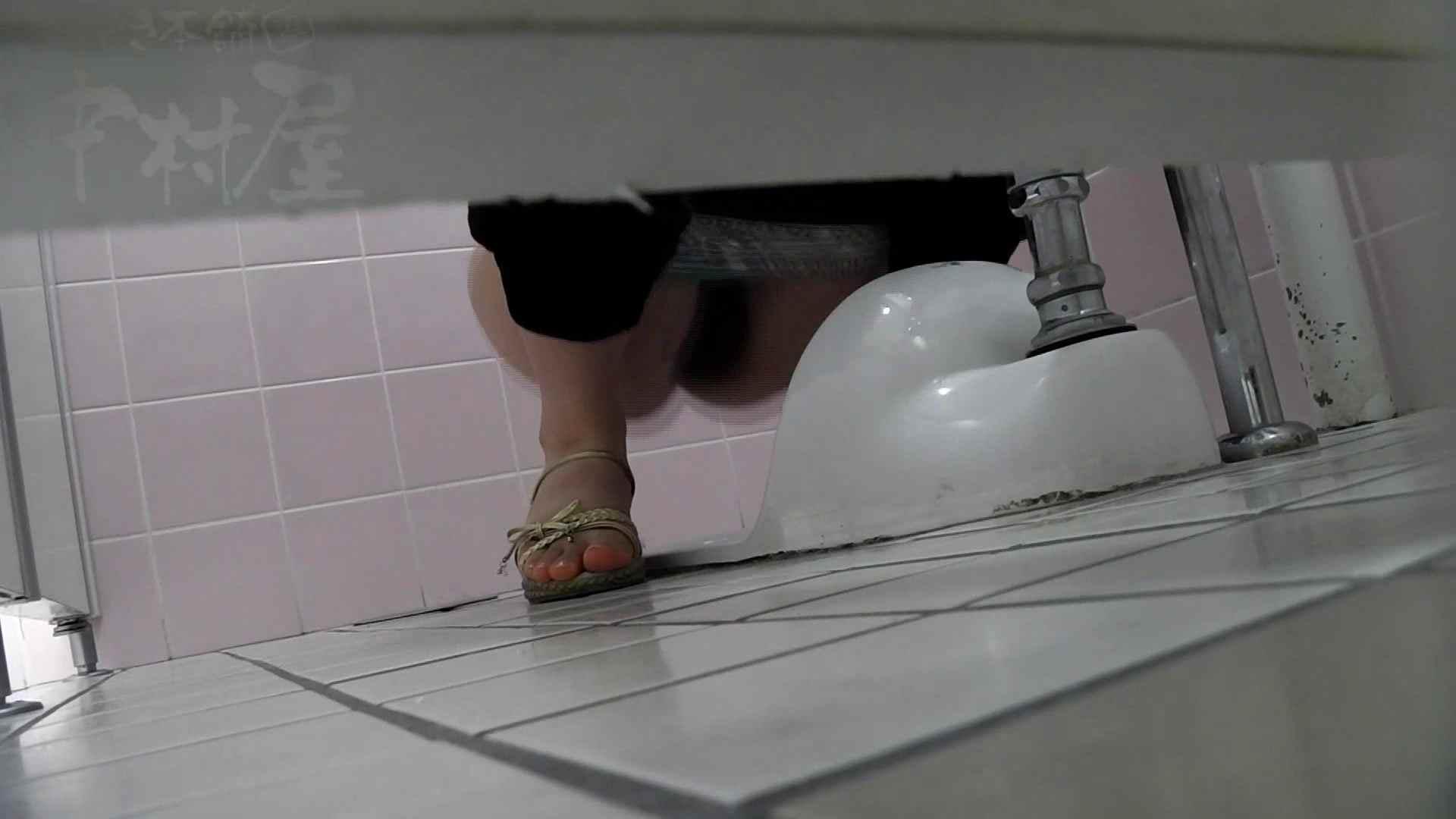 美しい日本の未来 No.21 鼻血注意!! トイレの中の女の子 SEX無修正画像 65連発 3