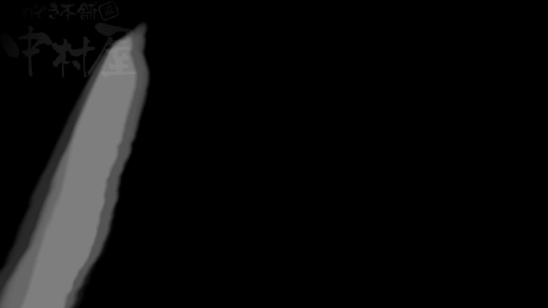 美しい日本の未来 No.22 未来進歩3 感動レベル予告のモデルつい登場か!! 盗撮大放出 女性器鑑賞 60連発 2