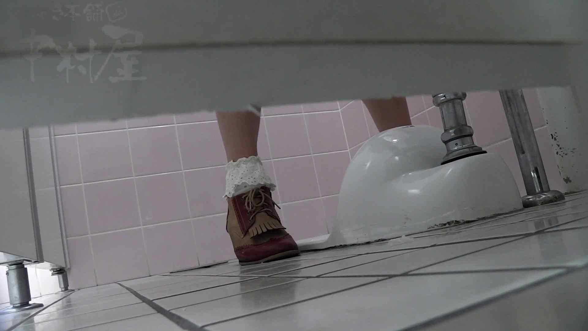 美しい日本の未来 No.24近すぎて怖っ! トイレの中の女の子 ヌード画像 70連発 33