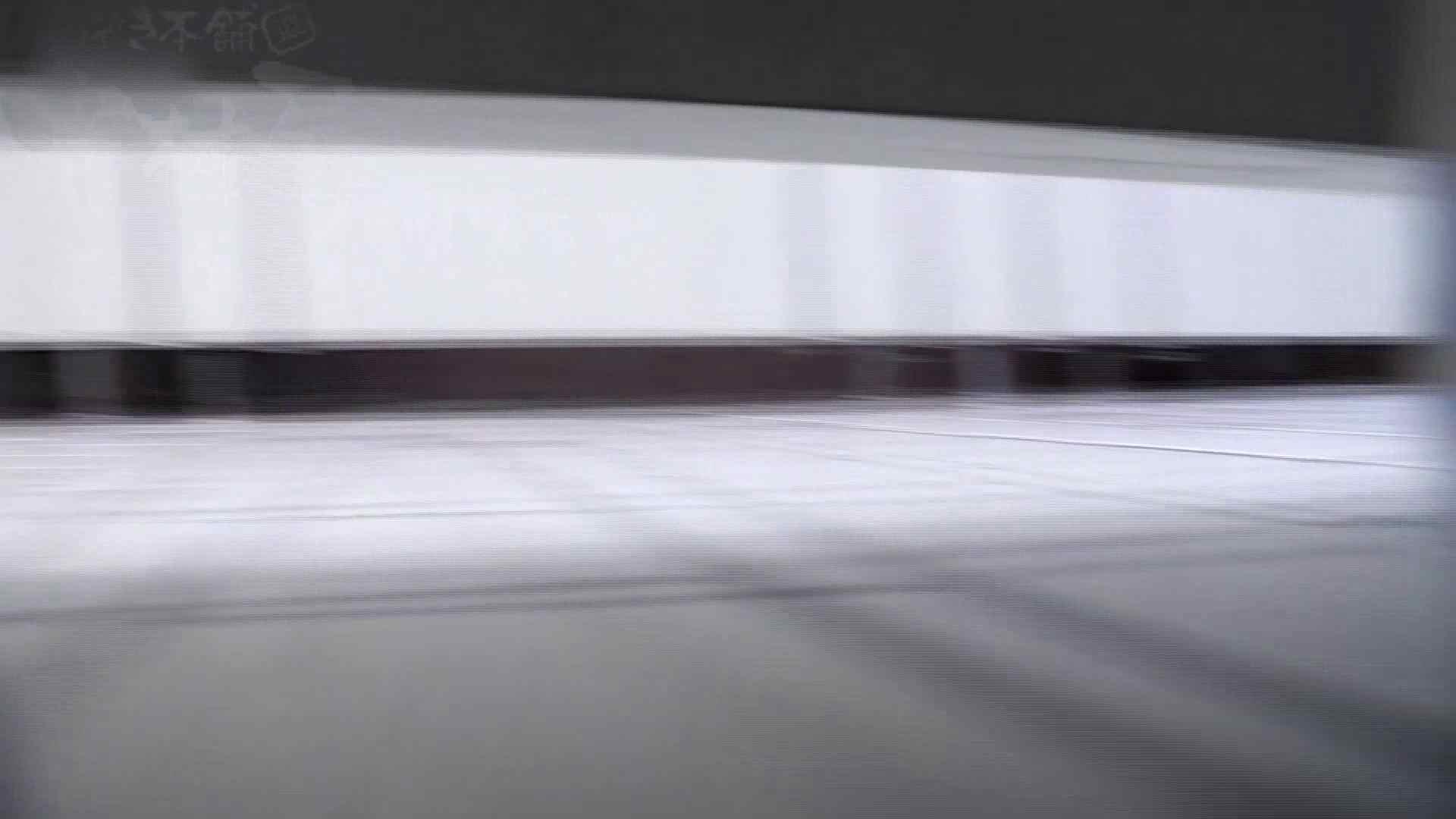 美しい日本の未来 No.24近すぎて怖っ! 盗撮大放出 すけべAV動画紹介 70連発 38