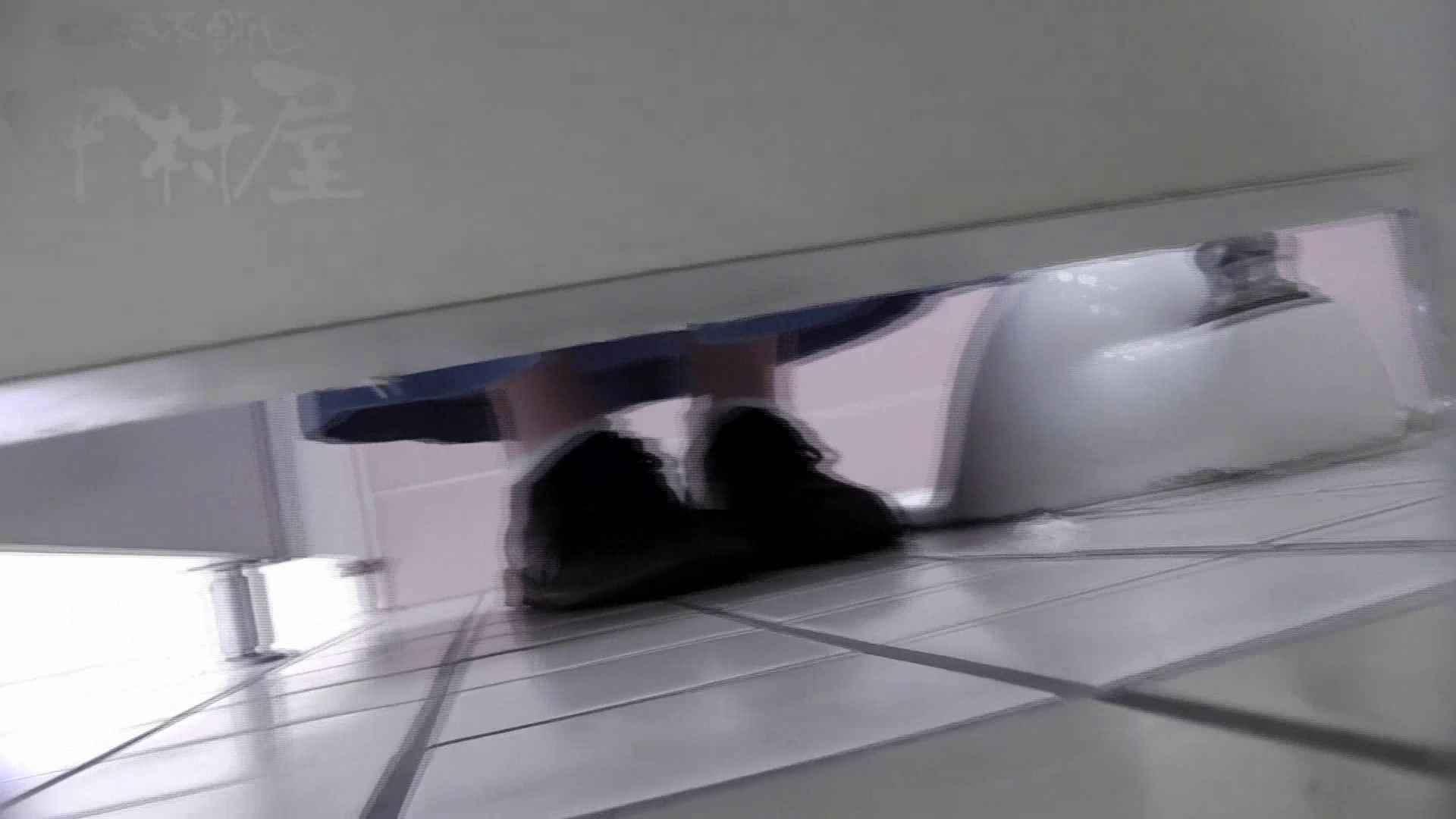 美しい日本の未来 No.24近すぎて怖っ! トイレの中の女の子 ヌード画像 70連発 39