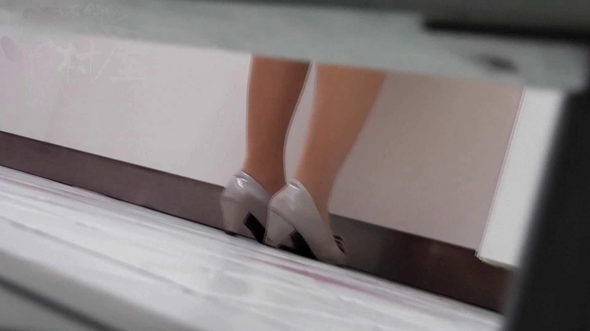 美しい日本の未来 No.26 美女偏差値オール90 トイレの中の女の子 のぞき動画キャプチャ 100連発 4