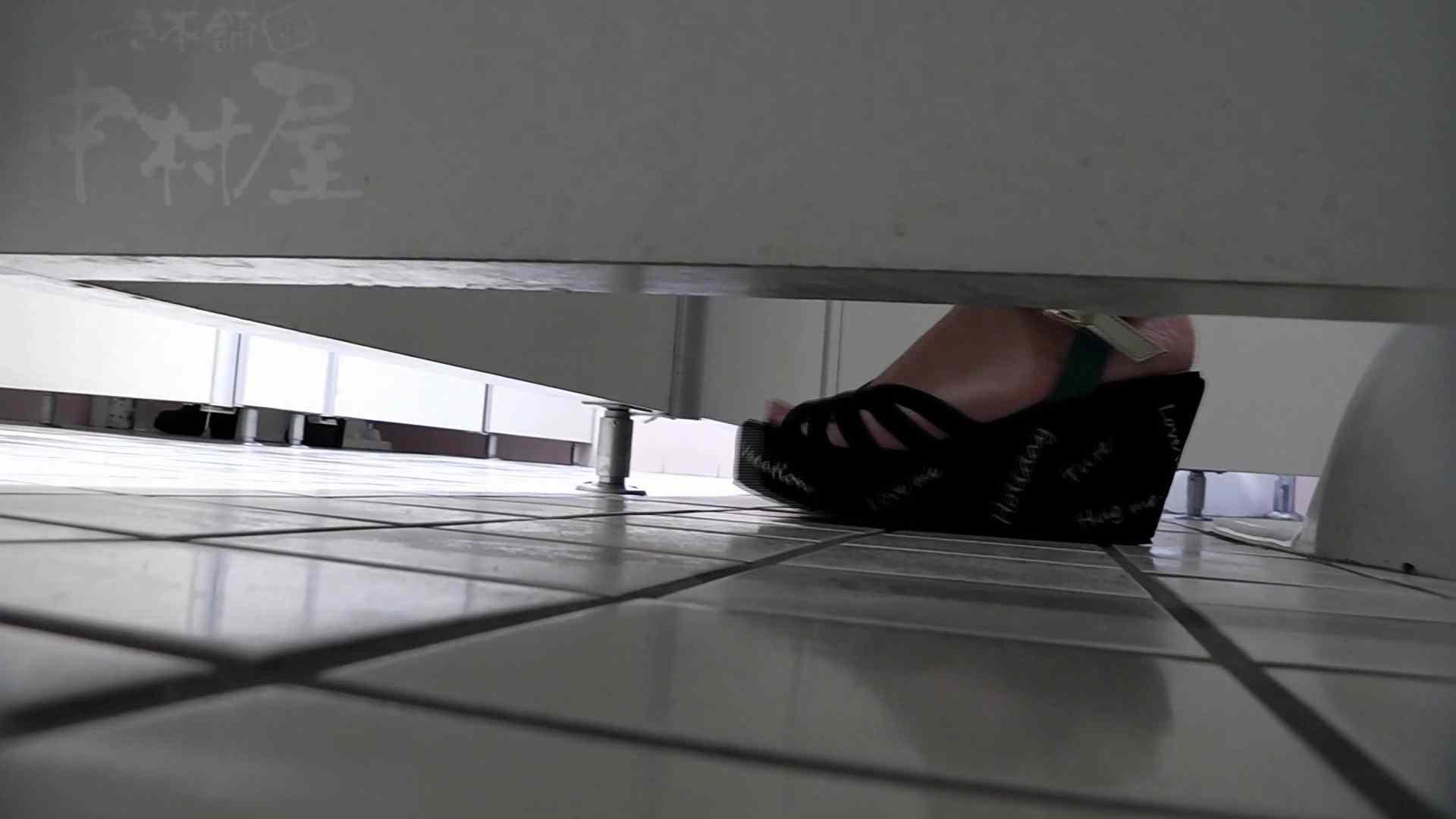 美しい日本の未来 No.26 美女偏差値オール90 トイレの中の女の子 のぞき動画キャプチャ 100連発 11
