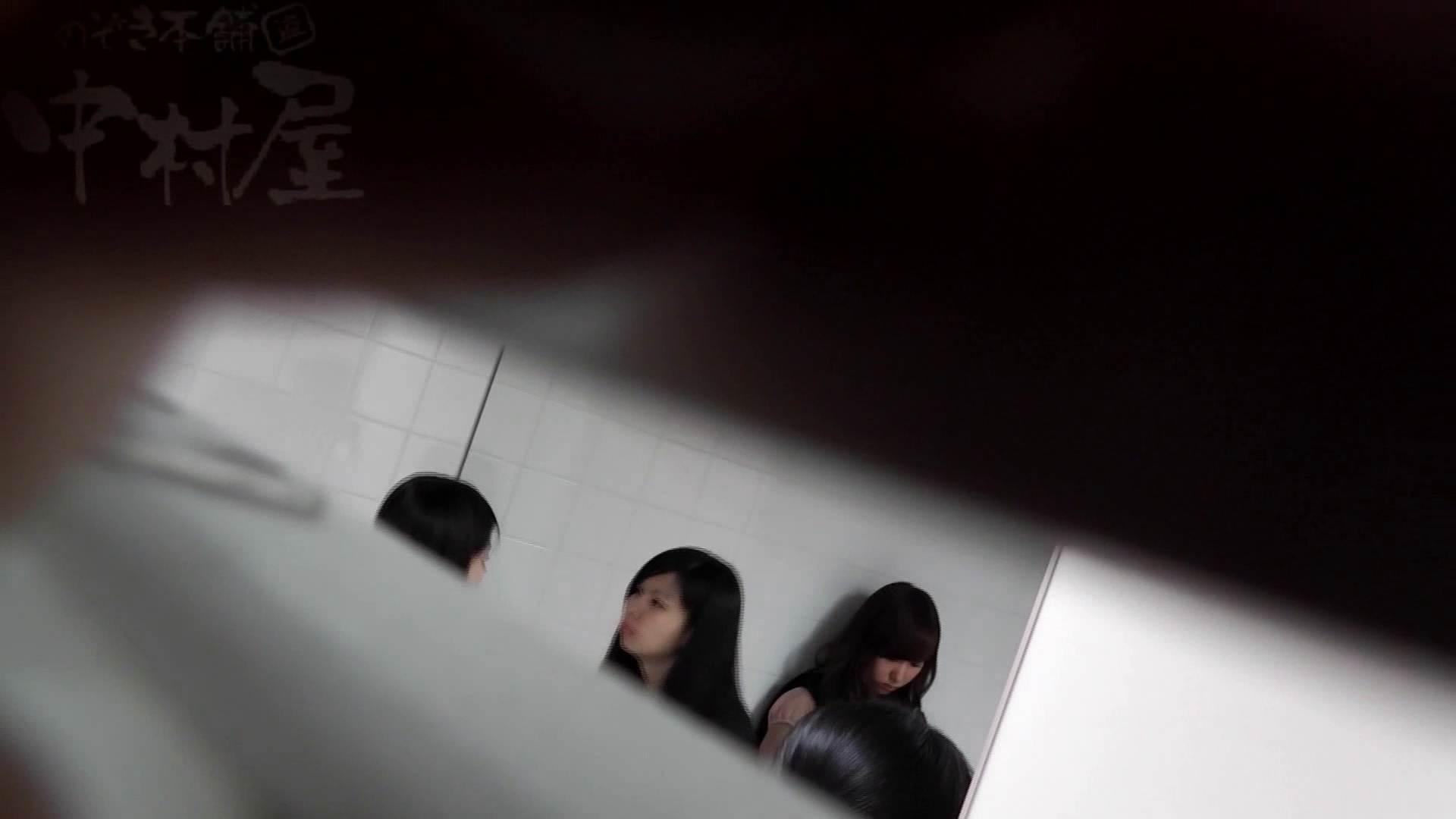 美しい日本の未来 No.26 美女偏差値オール90 女子トイレ セックス無修正動画無料 100連発 13