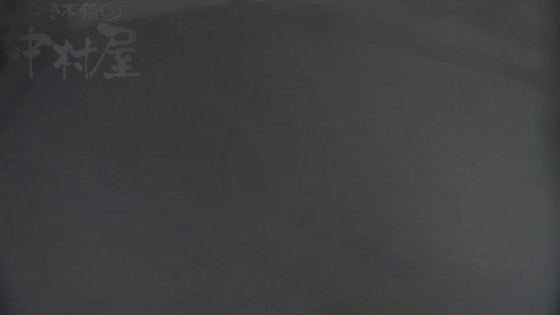 美しい日本の未来 No.26 美女偏差値オール90 美女 おめこ無修正動画無料 100連発 66