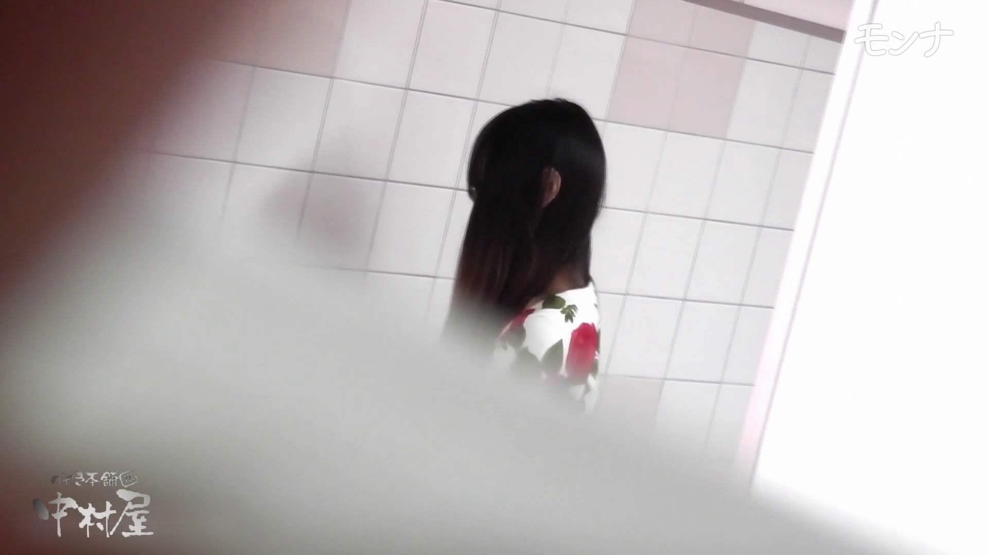美しい日本の未来 No.57 見やすい拭き方に感謝です。その3 盗撮大放出 ワレメ無修正動画無料 73連発 67