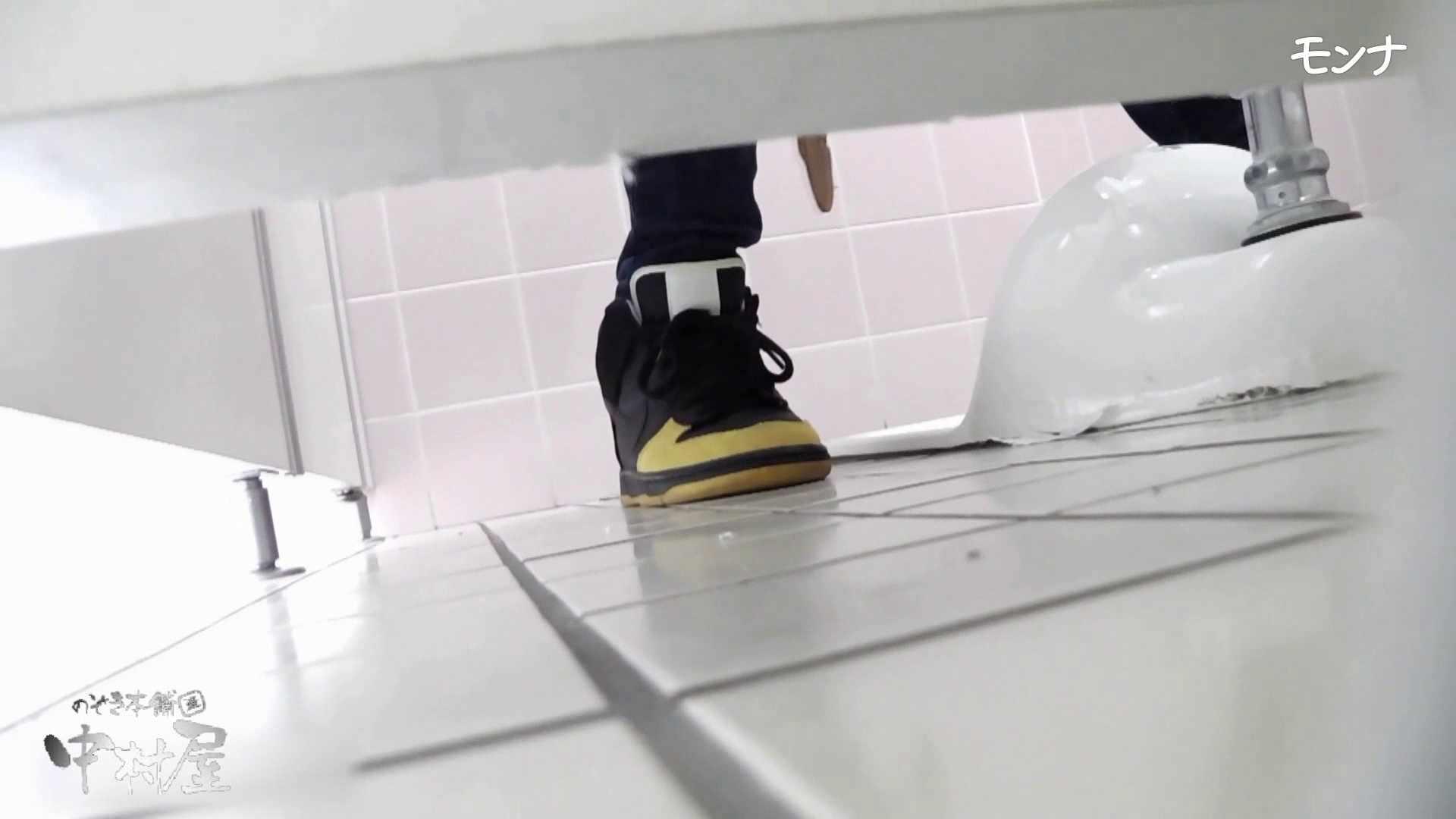 【美しい日本の未来】美しい日本の未来 No.69 ひやっと!終始15cmのしらすを垂らしながら・・・ トイレの中の女の子 アダルト動画キャプチャ 31連発 3