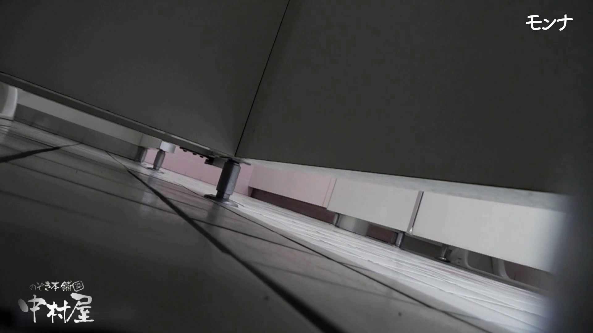 【美しい日本の未来】美しい日本の未来 No.69 ひやっと!終始15cmのしらすを垂らしながら・・・ トイレの中の女の子 アダルト動画キャプチャ 31連発 7