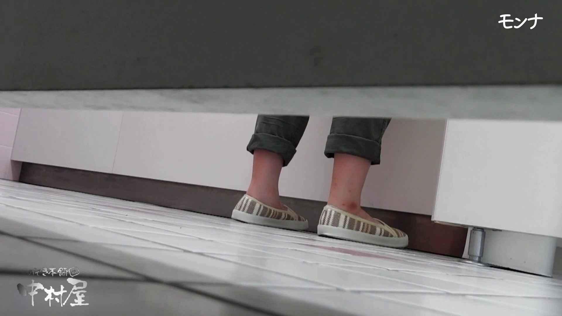 【美しい日本の未来】美しい日本の未来 No.69 ひやっと!終始15cmのしらすを垂らしながら・・・ トイレの中の女の子 アダルト動画キャプチャ 31連発 19