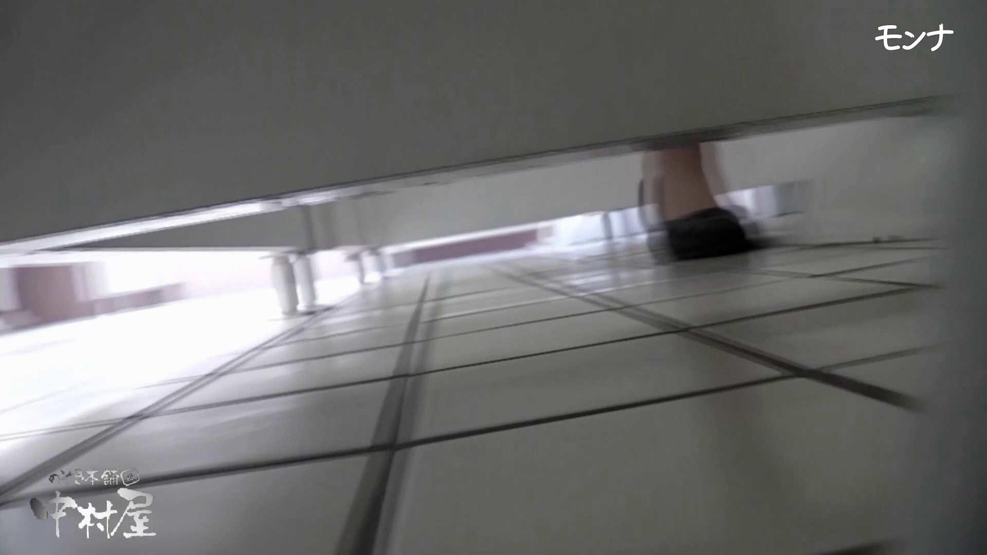 【美しい日本の未来】美しい日本の未来 No.69 ひやっと!終始15cmのしらすを垂らしながら・・・ 厠  31連発 20