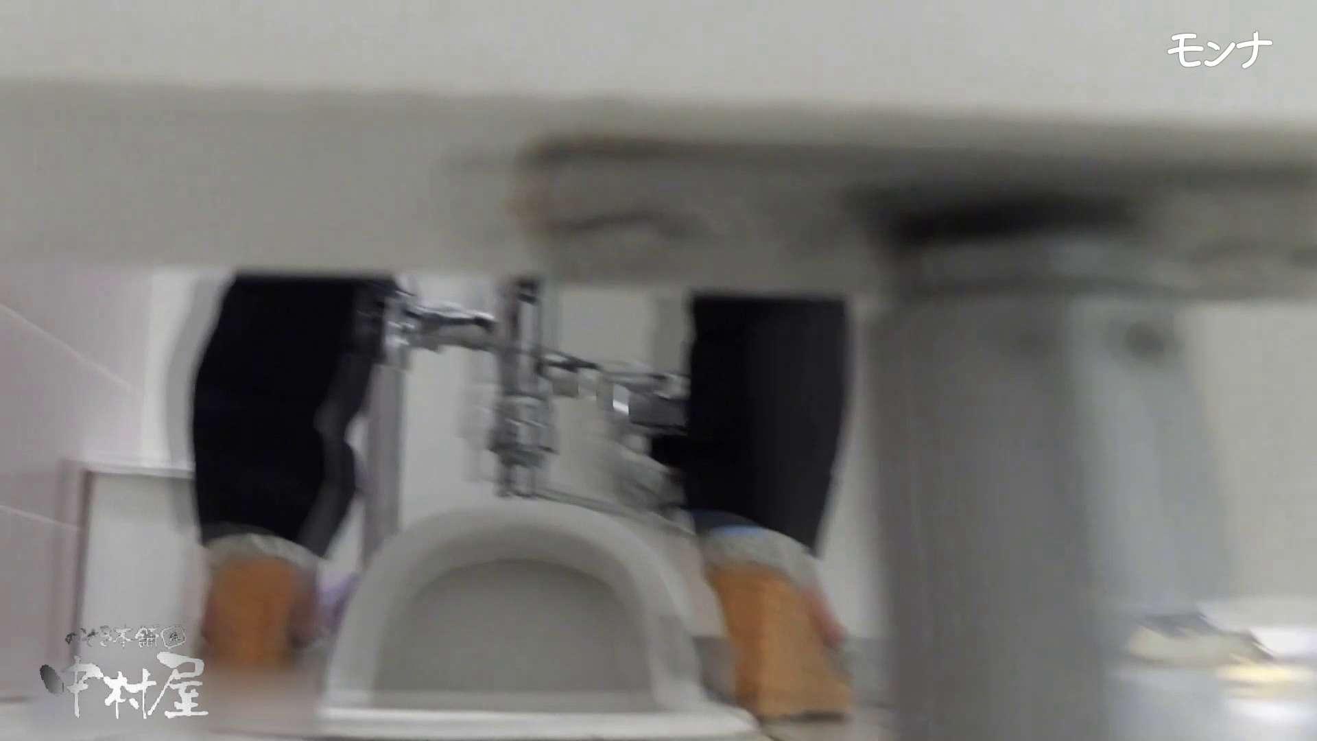 【美しい日本の未来】美しい日本の未来 No.69 ひやっと!終始15cmのしらすを垂らしながら・・・ トイレの中の女の子 アダルト動画キャプチャ 31連発 31