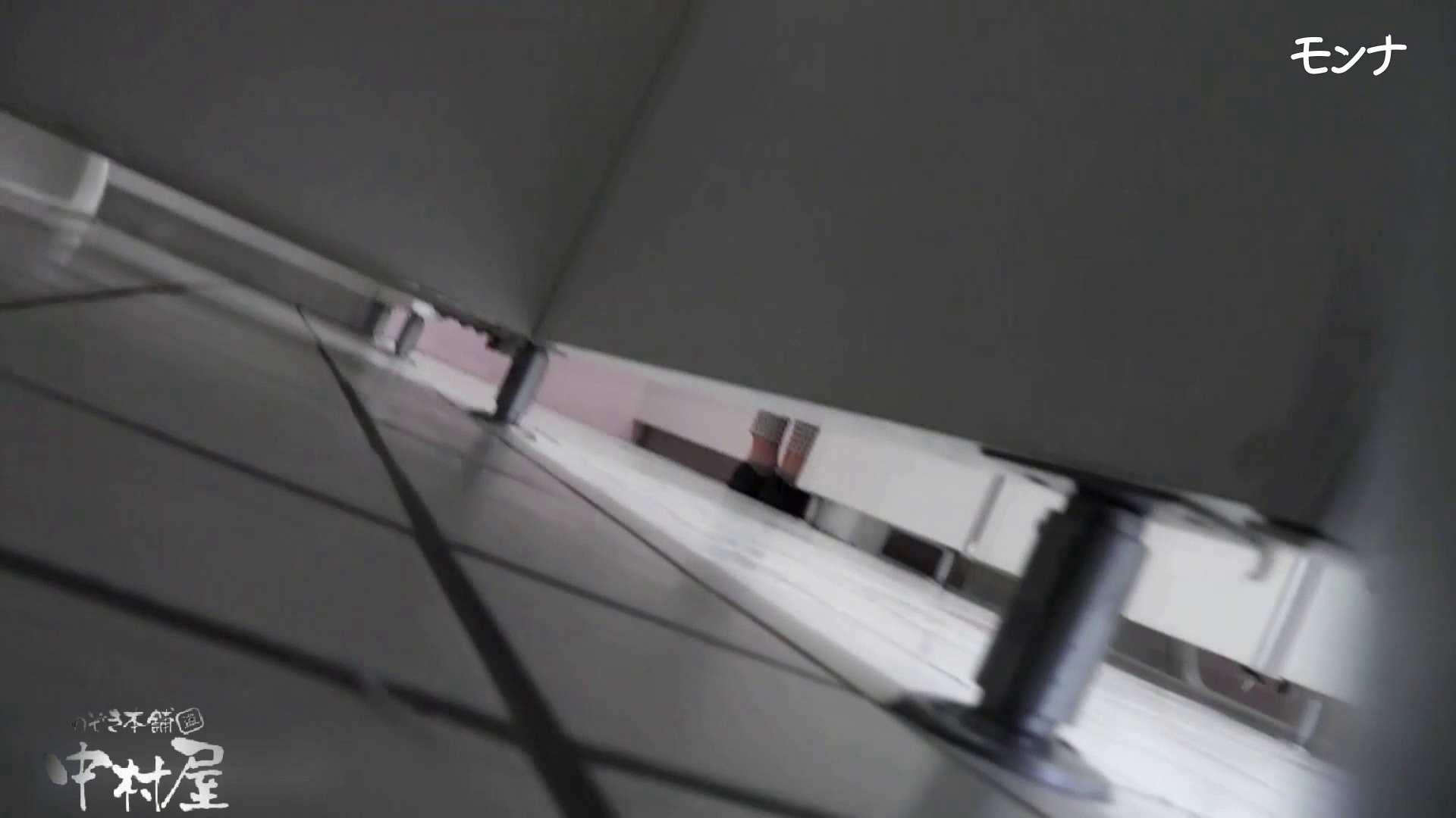 【美しい日本の未来】美しい日本の未来 No.73 自然なセクシーな仕草に感動中 トイレの中の女の子 盗み撮り動画 42連発 3