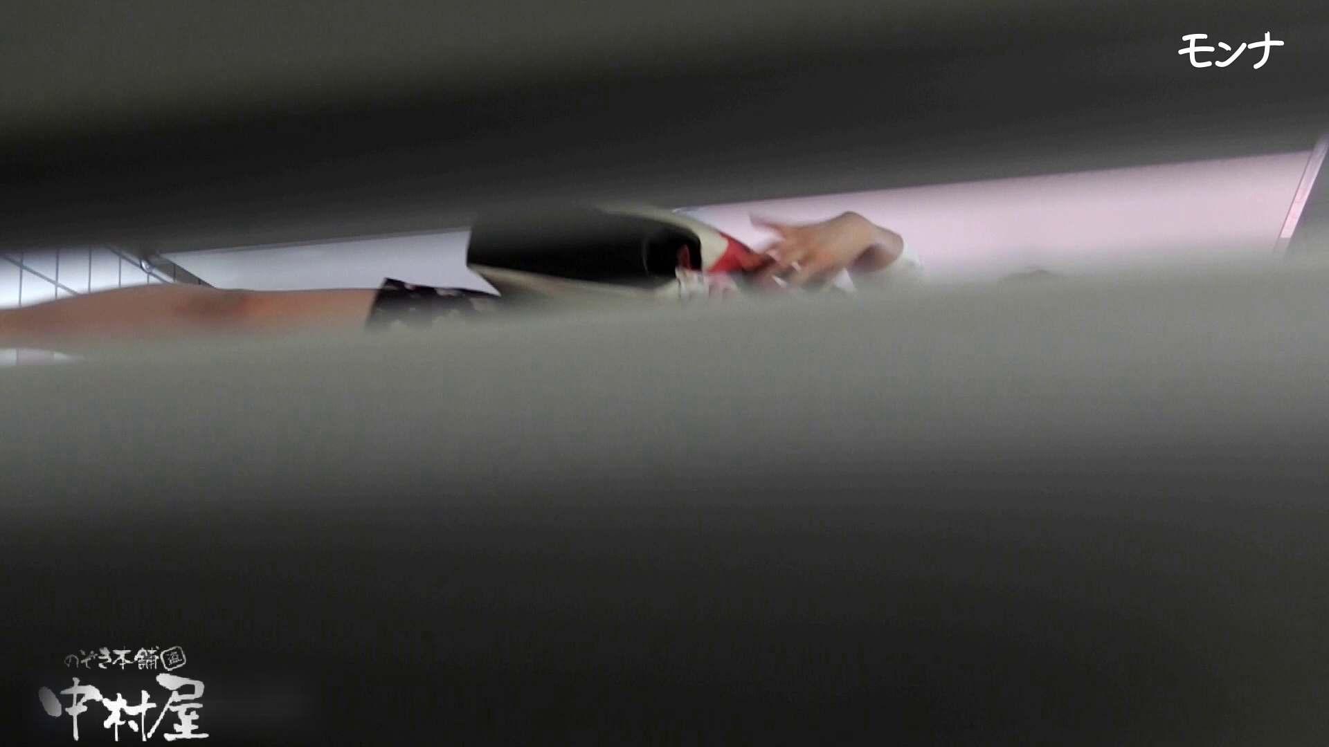 【美しい日本の未来】美しい日本の未来 No.73 自然なセクシーな仕草に感動中 厠  42連発 20