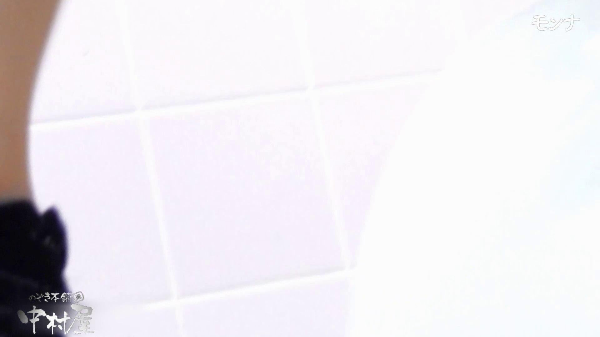 【美しい日本の未来】美しい日本の未来 No.73 自然なセクシーな仕草に感動中 トイレの中の女の子 盗み撮り動画 42連発 23