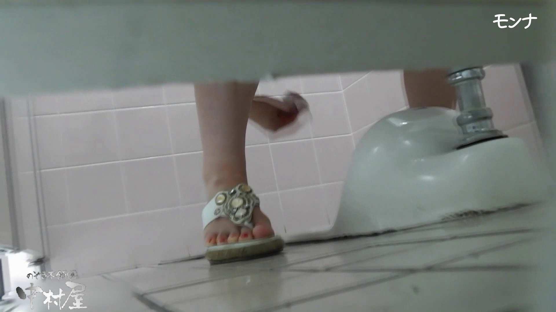 【美しい日本の未来】美しい日本の未来 No.73 自然なセクシーな仕草に感動中 トイレの中の女の子 盗み撮り動画 42連発 27