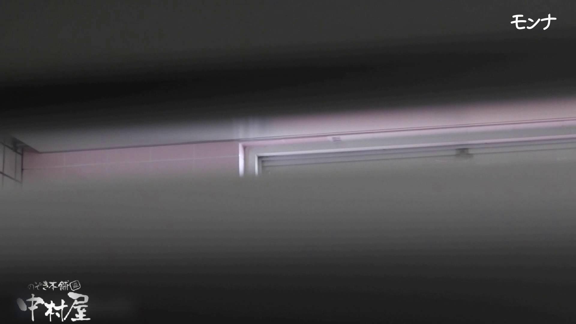 【美しい日本の未来】美しい日本の未来 No.73 自然なセクシーな仕草に感動中 トイレの中の女の子 盗み撮り動画 42連発 31