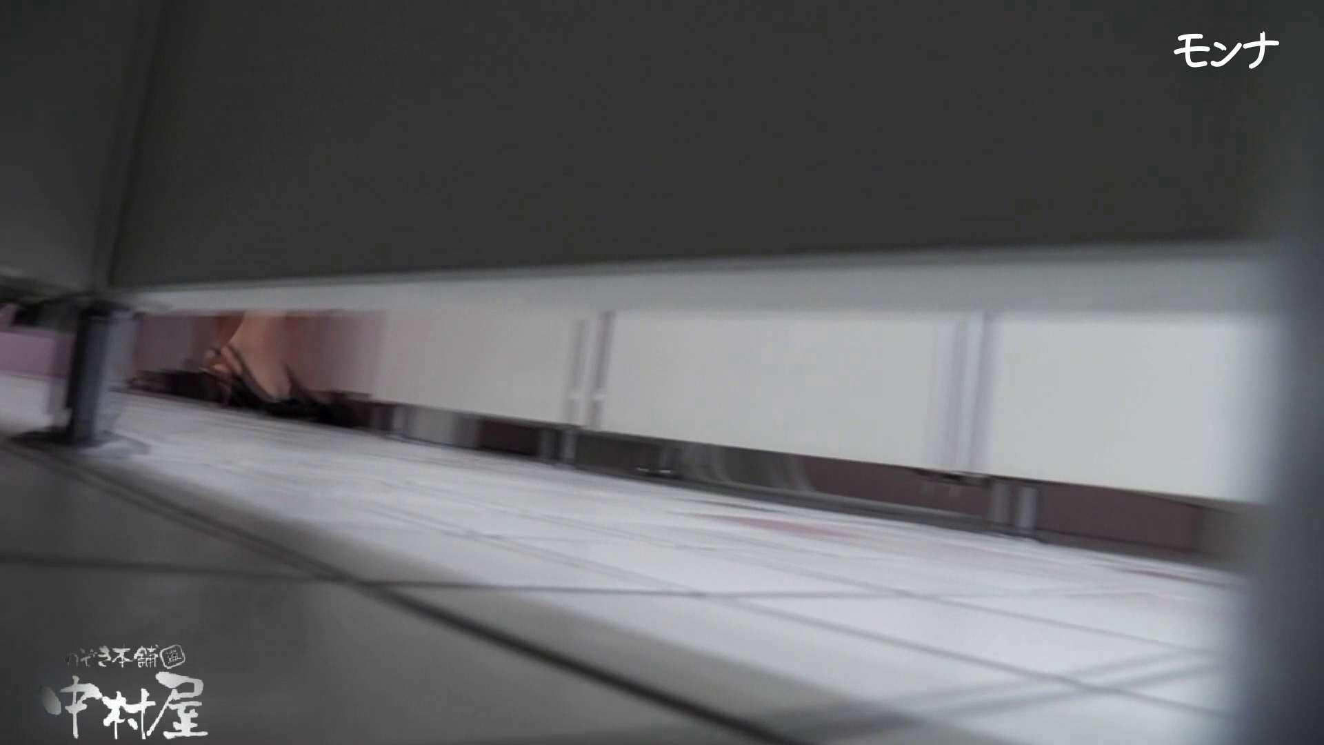 【美しい日本の未来】美しい日本の未来 No.73 自然なセクシーな仕草に感動中 盗撮大放出 濡れ場動画紹介 42連発 34