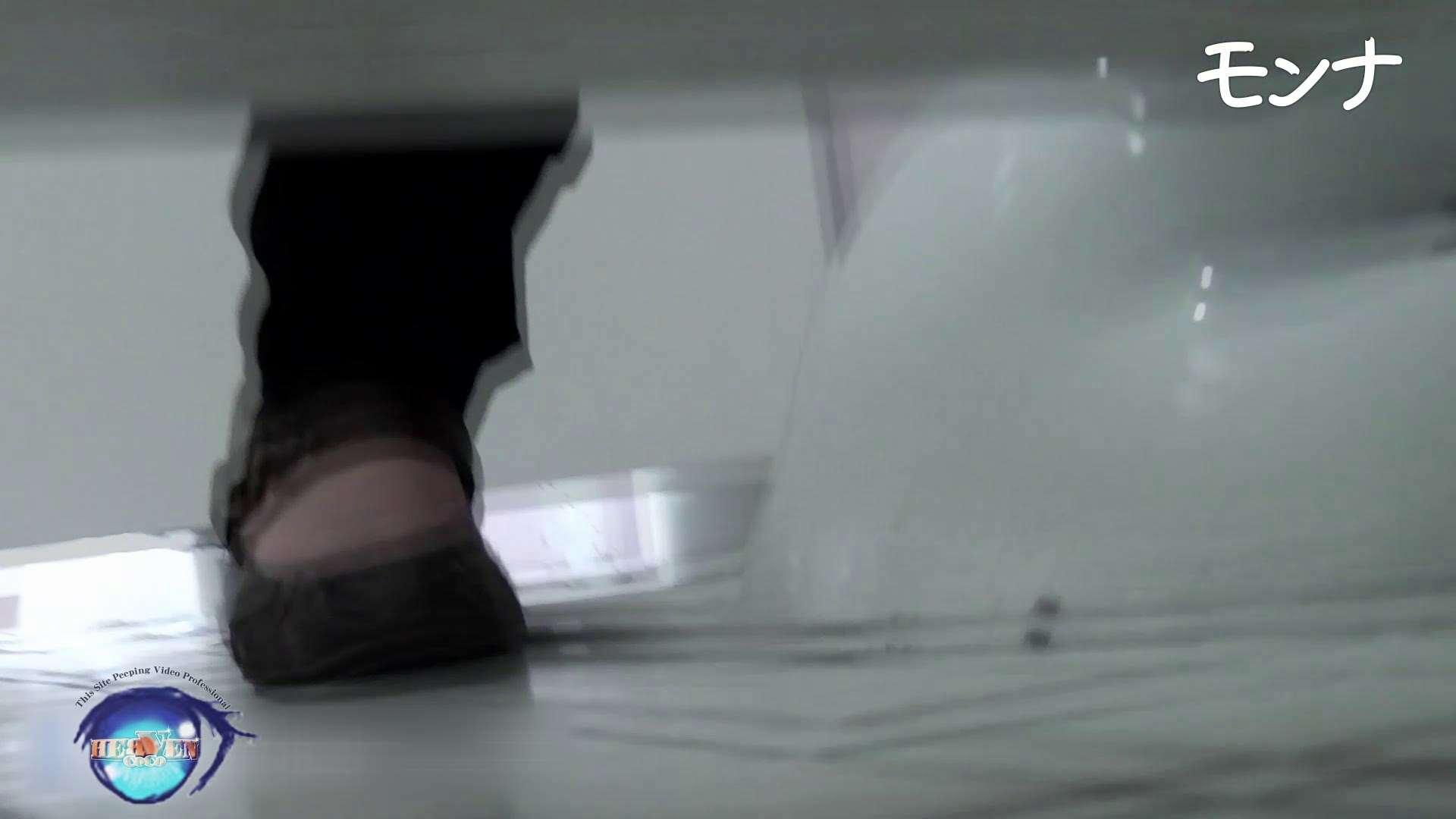 美しい日本の未来 No.85 トイレの中の女の子   盗撮大放出  43連発 29