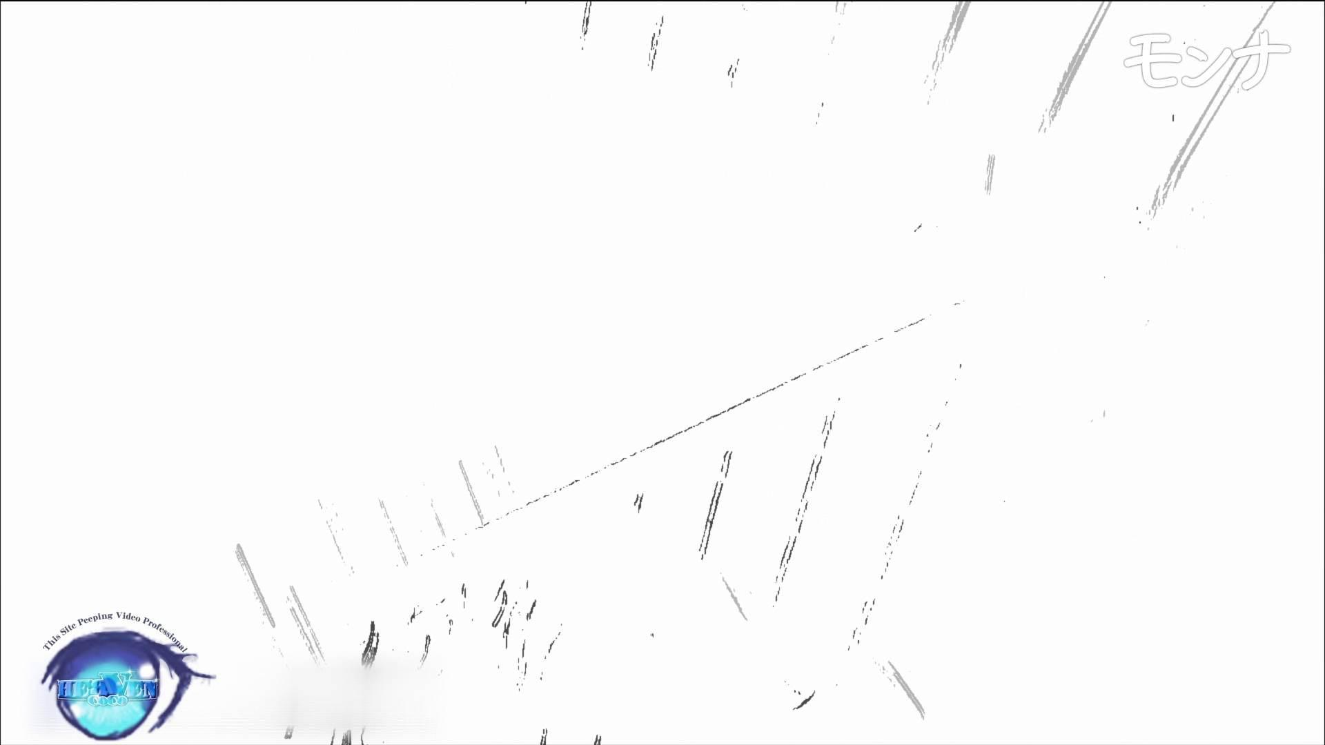 【美しい日本の未来】美しい日本の未来 No.87後編 0  63連発 6