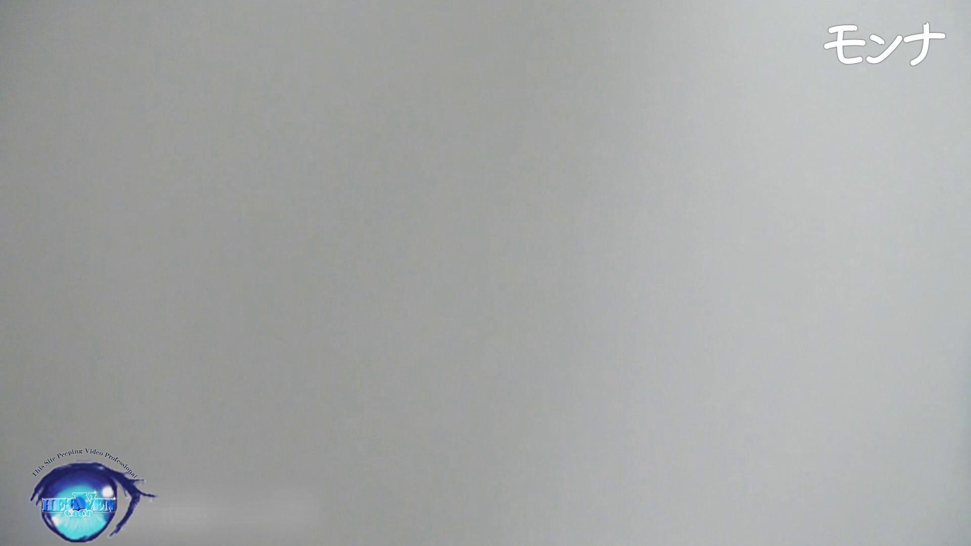 【美しい日本の未来】美しい日本の未来 No.87後編 アナル 女性器鑑賞 63連発 11