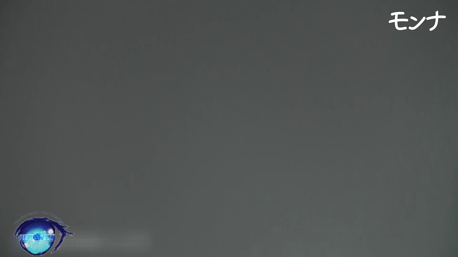 【美しい日本の未来】美しい日本の未来 No.87後編 0 | お尻特集  63連発 16