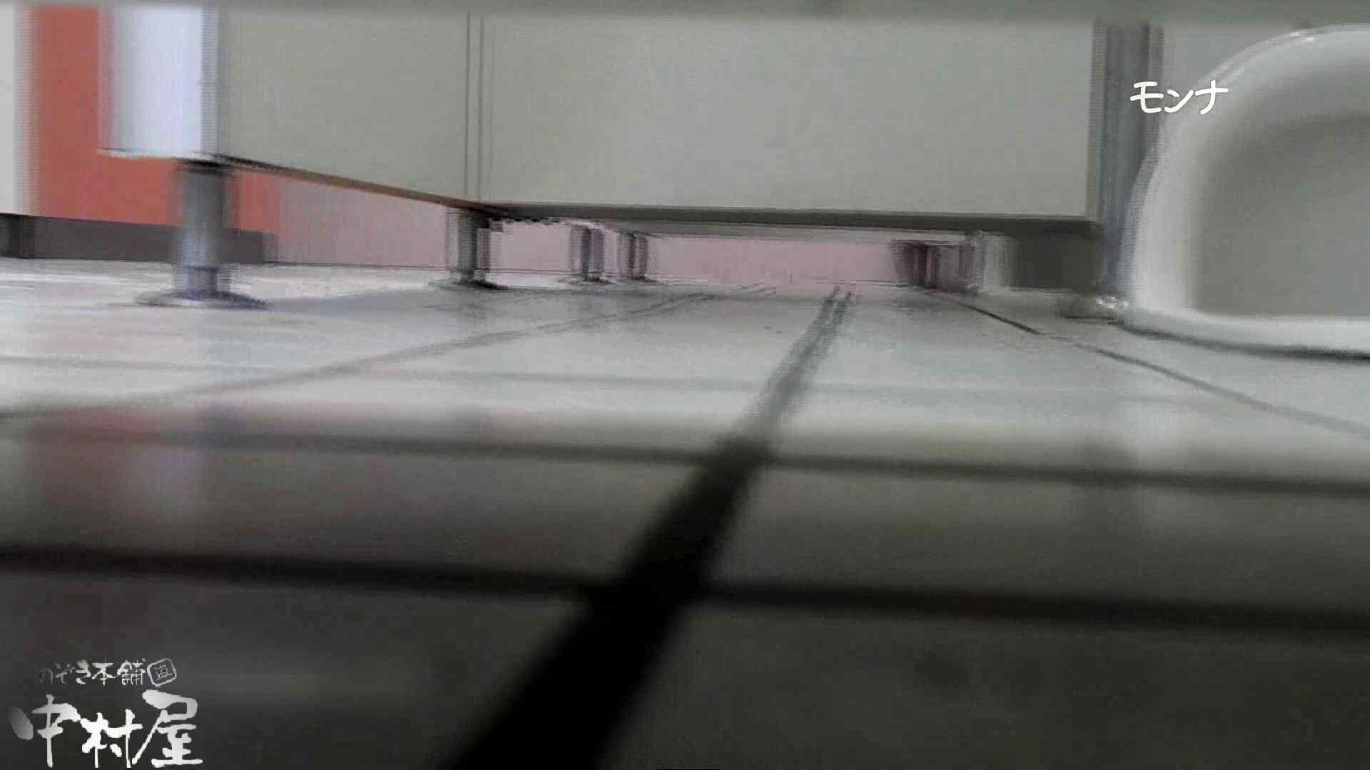 【美しい日本の未来 No.109】前編 トイレの中の女の子 盗撮動画紹介 54連発 3