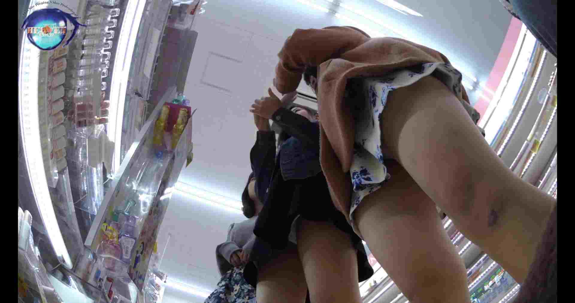 雅さんの独断と偏見で集めた動画 teenパンチラ編vol.8 パンチラ おまんこ動画流出 53連発 4