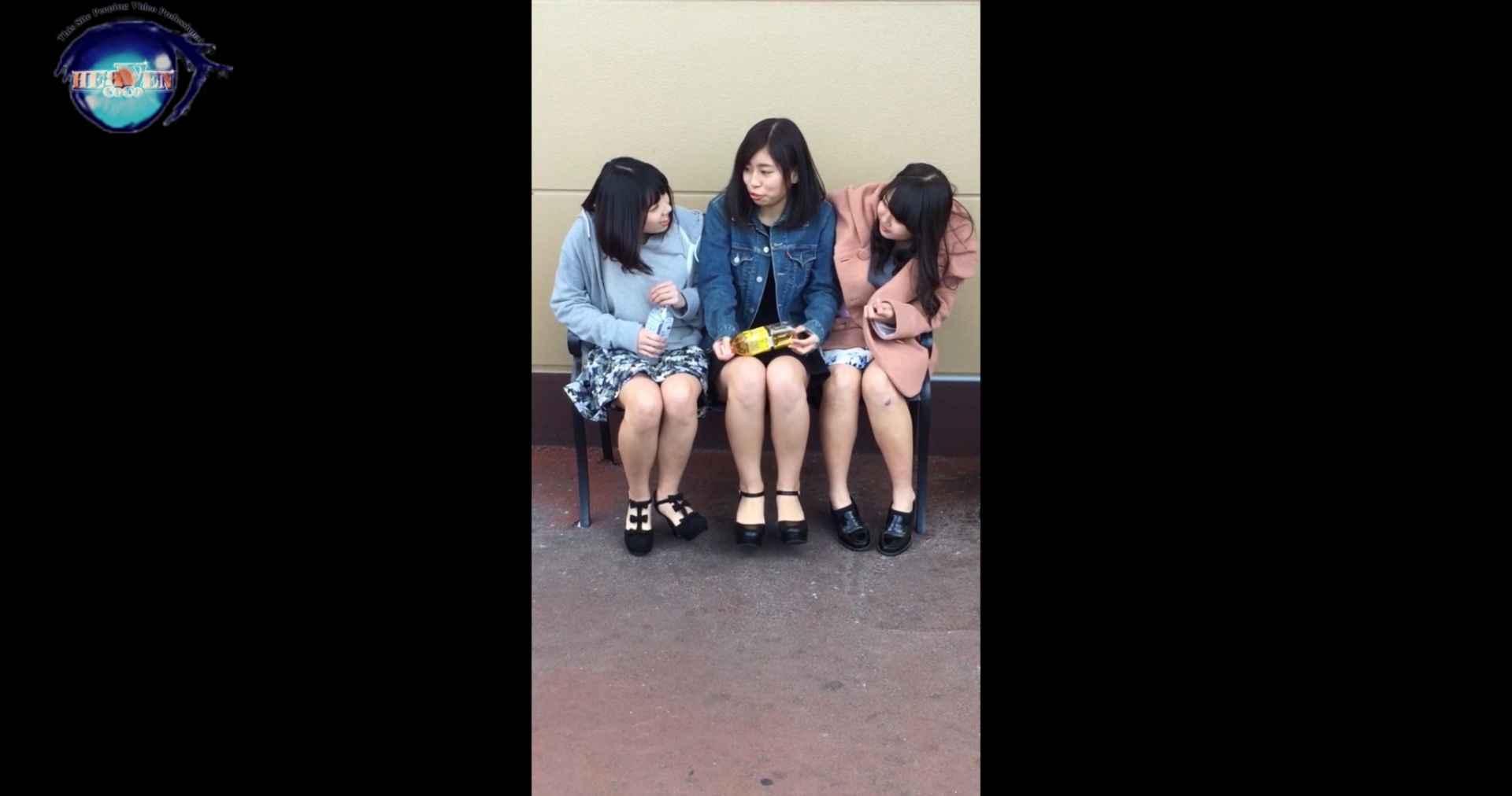 雅さんの独断と偏見で集めた動画 teenパンチラ編vol.8 期間限定  53連発 20