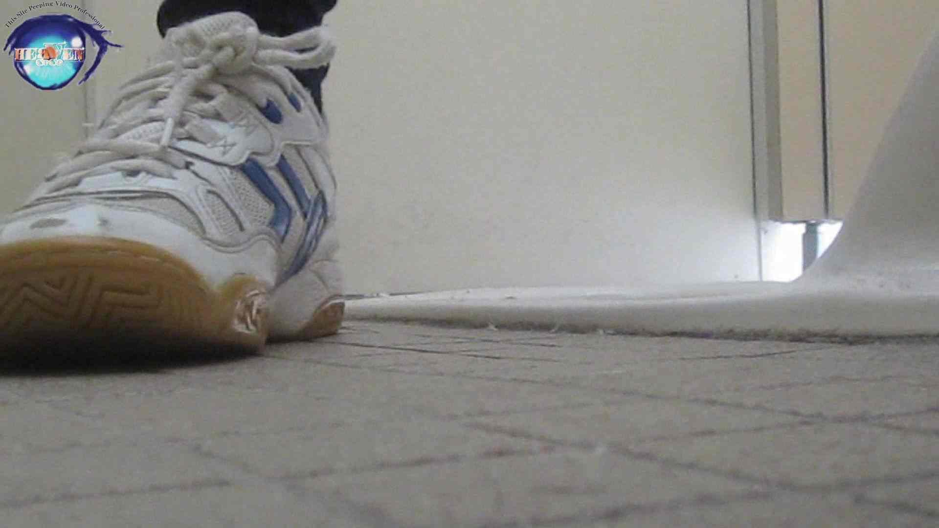 雅さんの独断と偏見で集めた動画集 厠編vol.03 厠   いやらしいOL  54連発 45