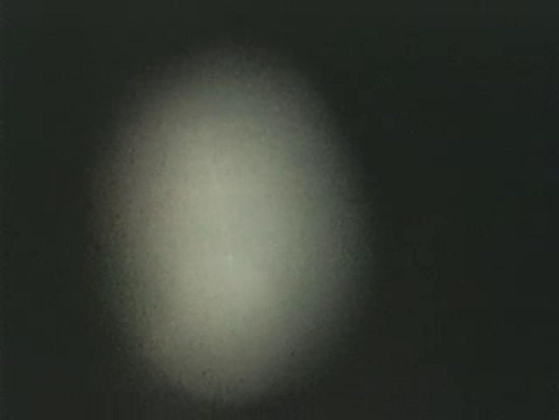 WOC 女子寮vol.2 女子寮覗き おめこ無修正画像 97連発 26