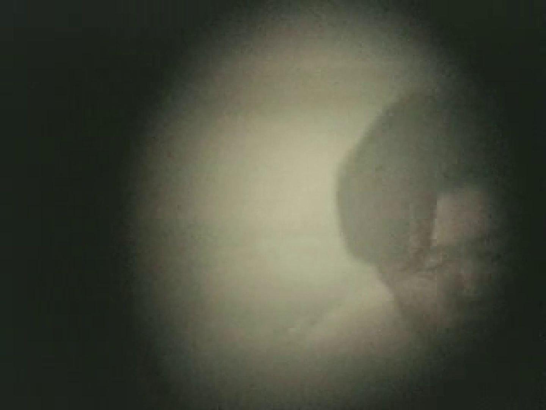 WOC 女子寮vol.4 脱衣所 AV動画キャプチャ 68連発 40