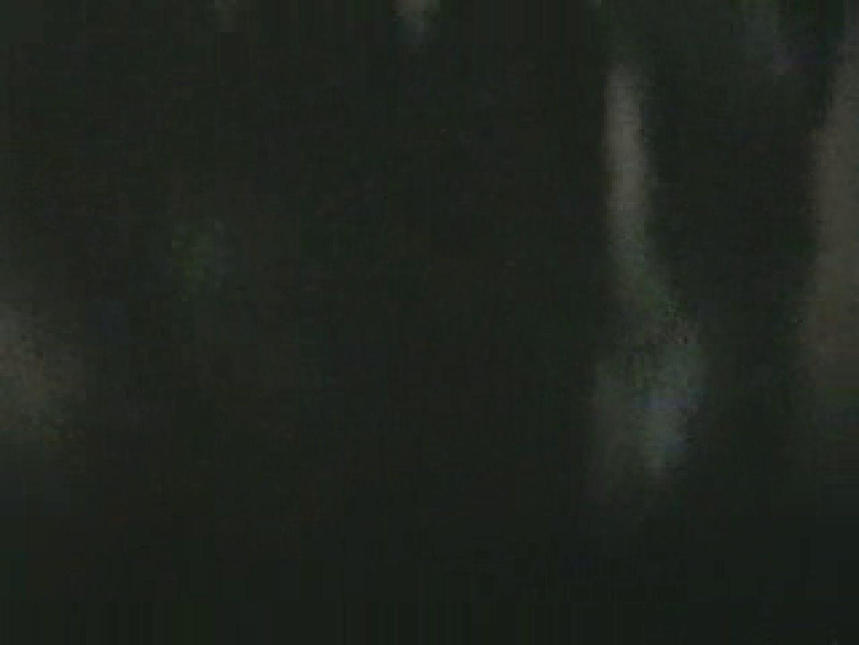 WOC 女子寮vol.6 女子寮覗き おめこ無修正画像 95連発 27