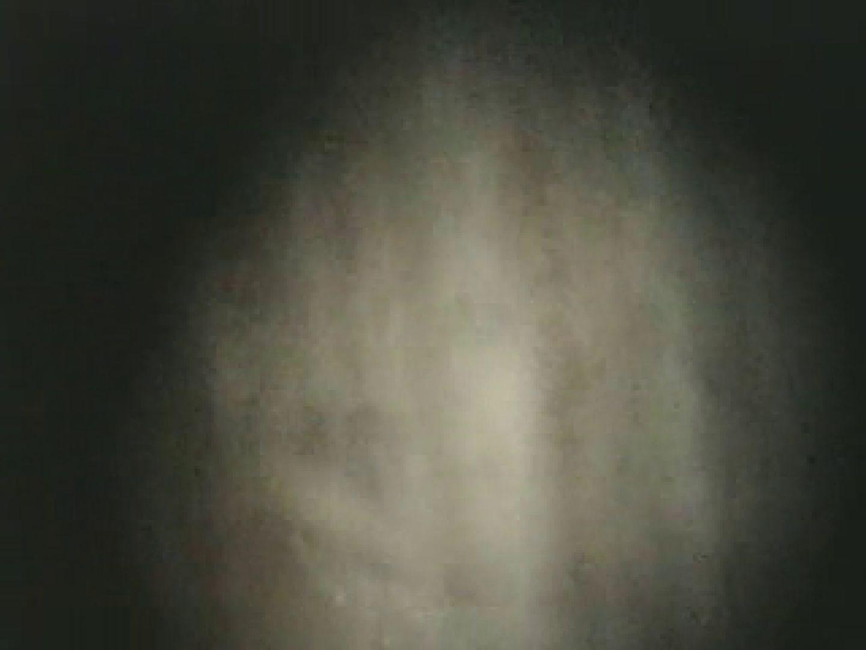 WOC 女子寮vol.6 女子寮覗き おめこ無修正画像 95連発 76
