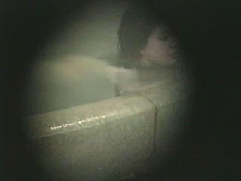 WOC 女子寮vol.6 いやらしいOL われめAV動画紹介 95連発 79