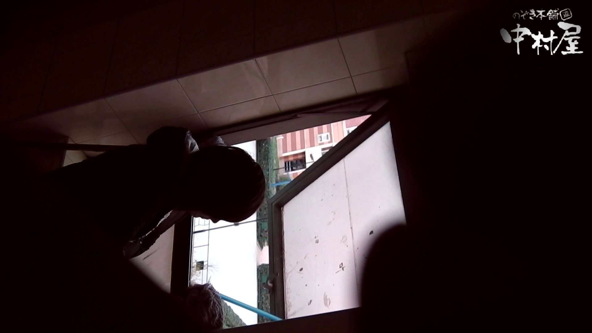 【世界の射窓から】世界の射窓から vol.5前編 いやらしいOL   0  100連発 10