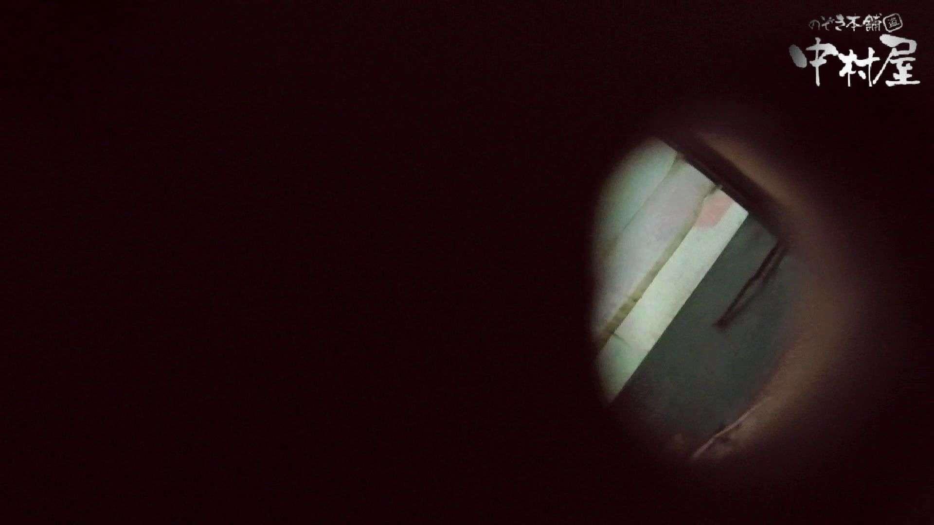 【世界の射窓から】世界の射窓から vol.5前編 いやらしいOL  100連発 12