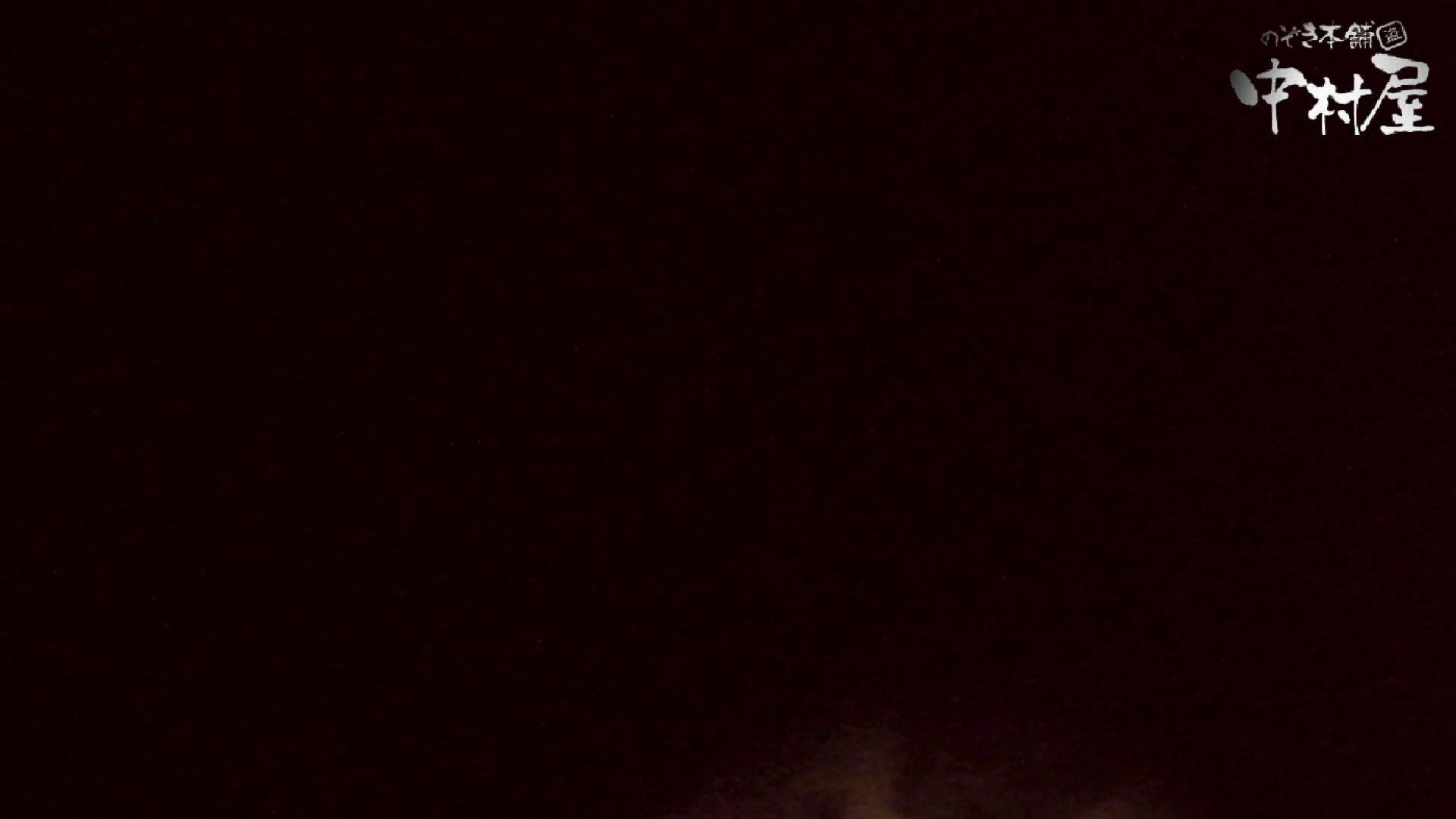 【世界の射窓から】世界の射窓から vol.5前編 いやらしいOL   0  100連発 25