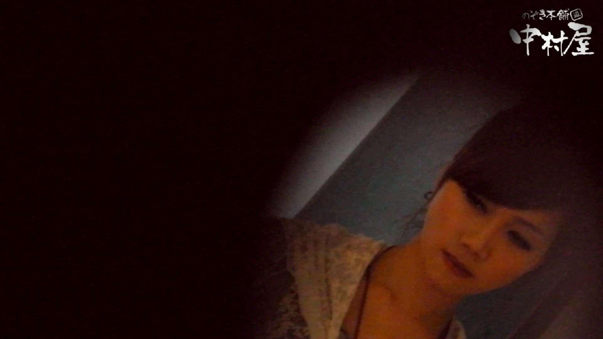 【世界の射窓から】世界の射窓から vol.5前編 洗面所 性交動画流出 100連発 26
