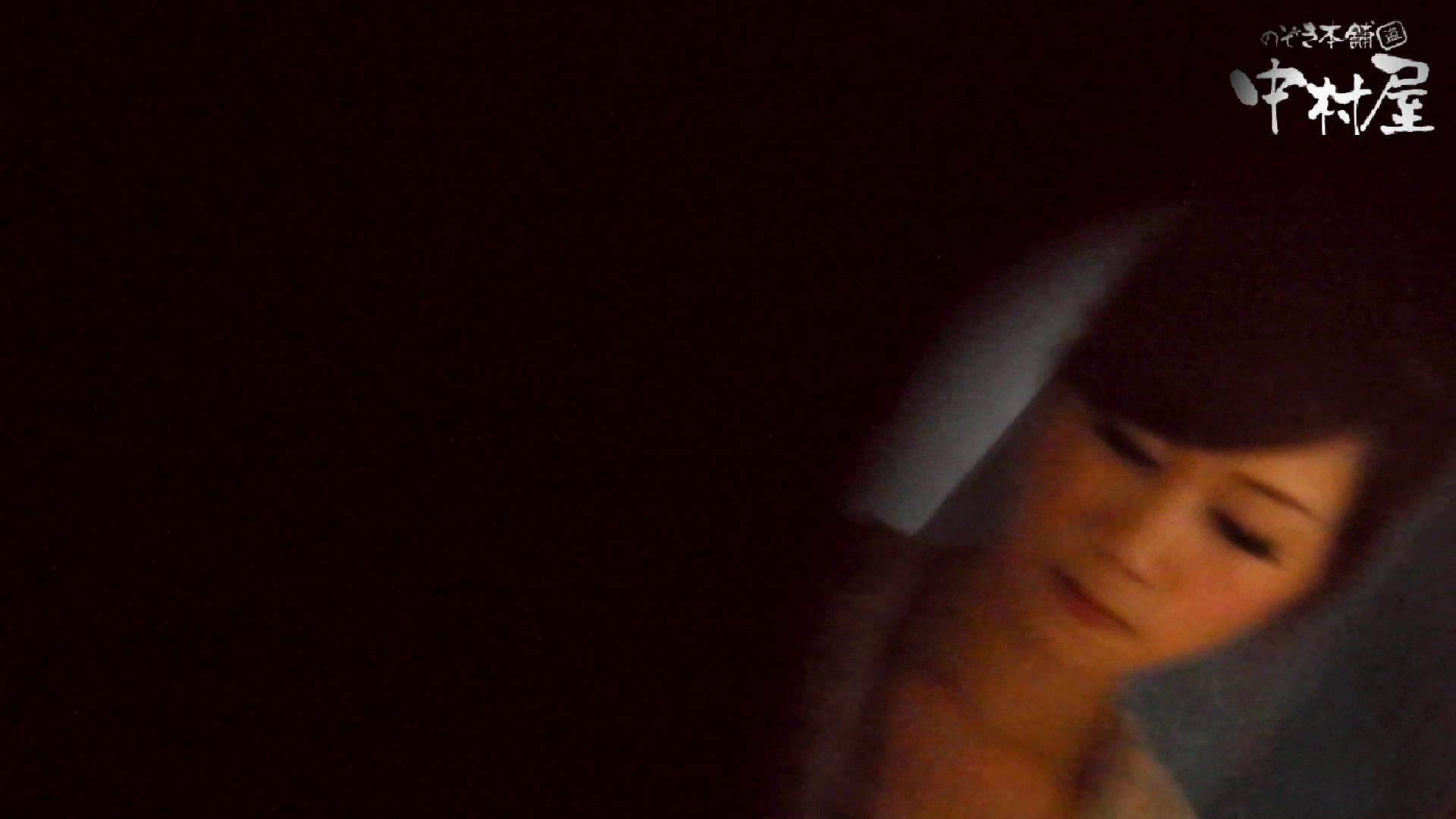 【世界の射窓から】世界の射窓から vol.5前編 洗面所 性交動画流出 100連発 29