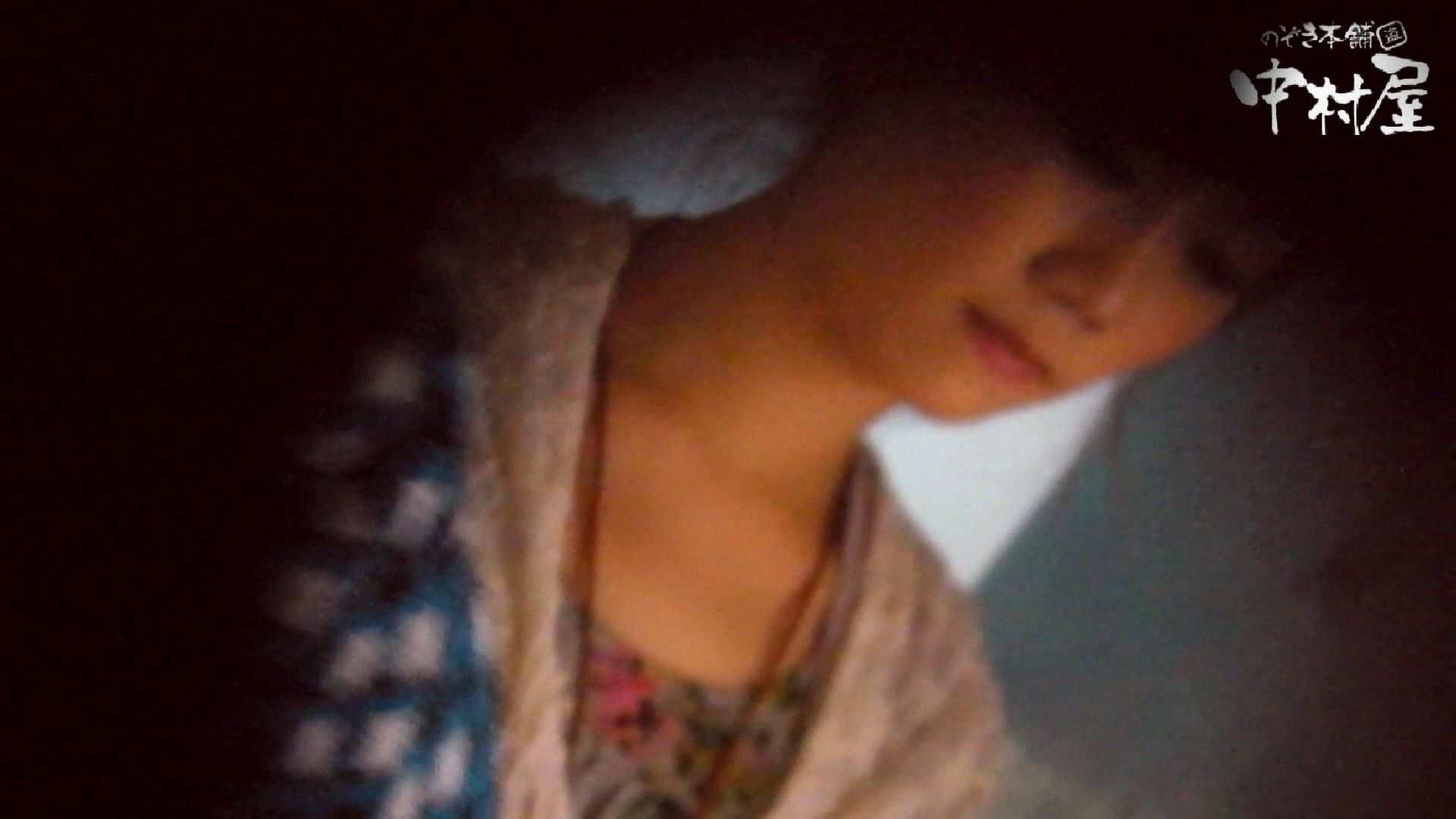 【世界の射窓から】世界の射窓から vol.5前編 洗面所 性交動画流出 100連発 32