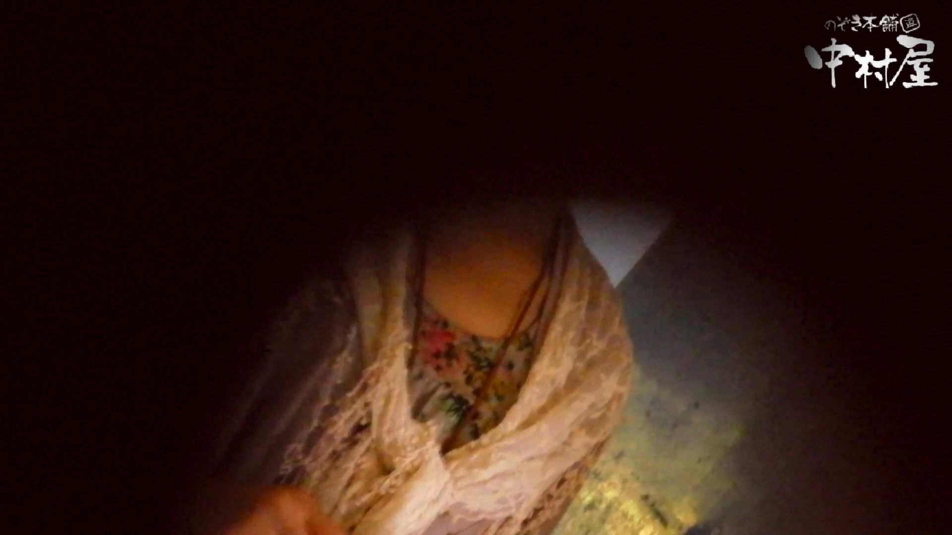 【世界の射窓から】世界の射窓から vol.5前編 洗面所 性交動画流出 100連発 35