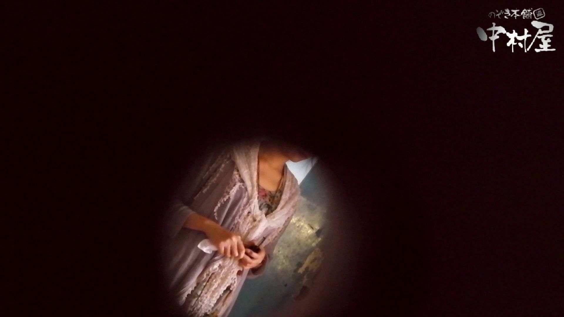 【世界の射窓から】世界の射窓から vol.5前編 洗面所 性交動画流出 100連発 38