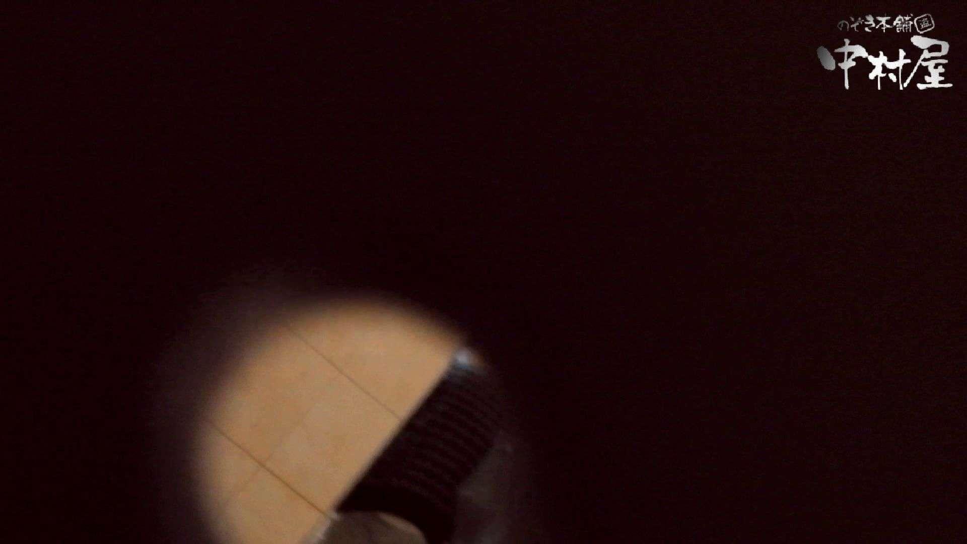 【世界の射窓から】世界の射窓から vol.5前編 洗面所 性交動画流出 100連発 44