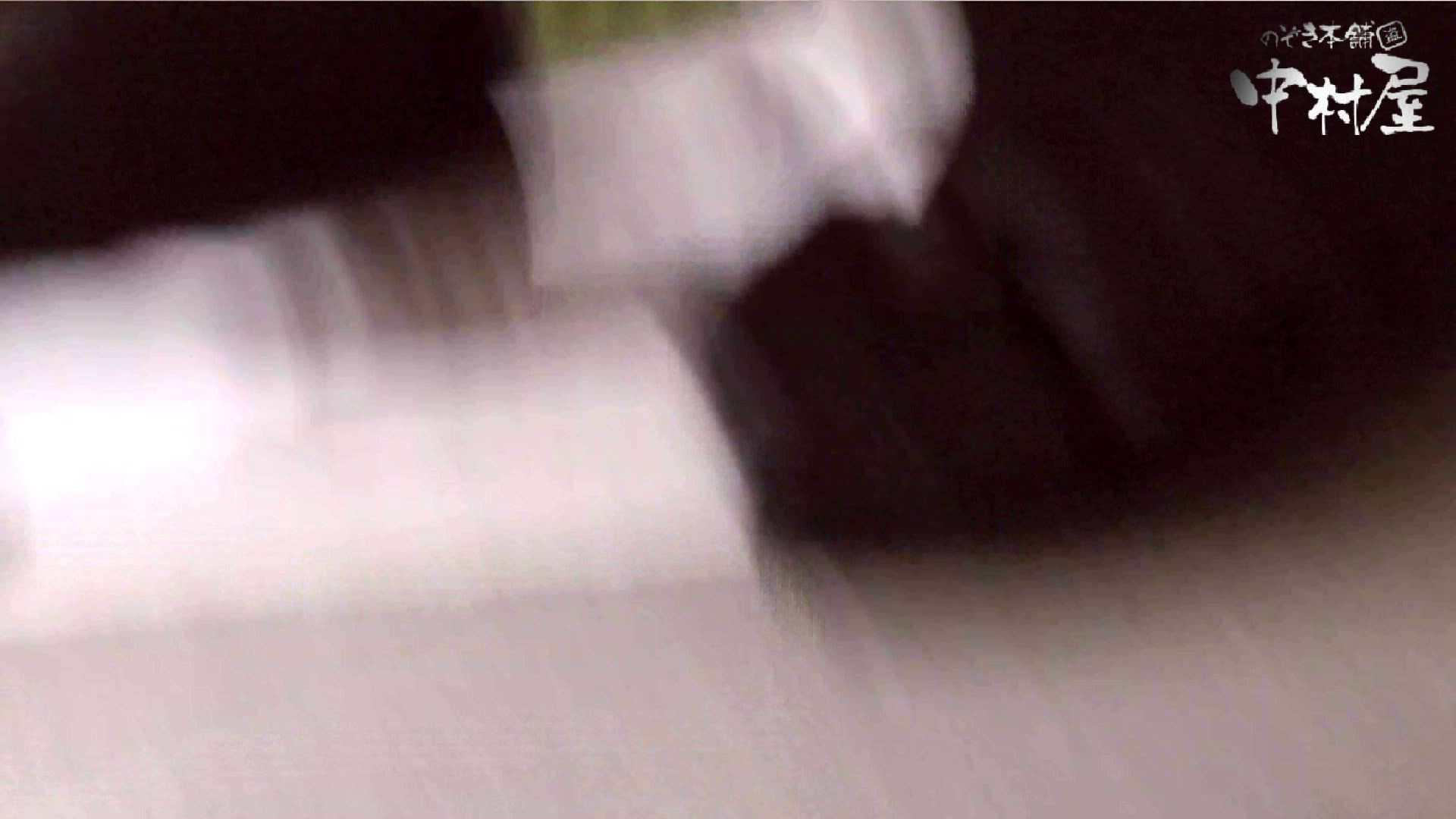 【世界の射窓から】世界の射窓から vol.5前編 いやらしいOL   0  100連発 52