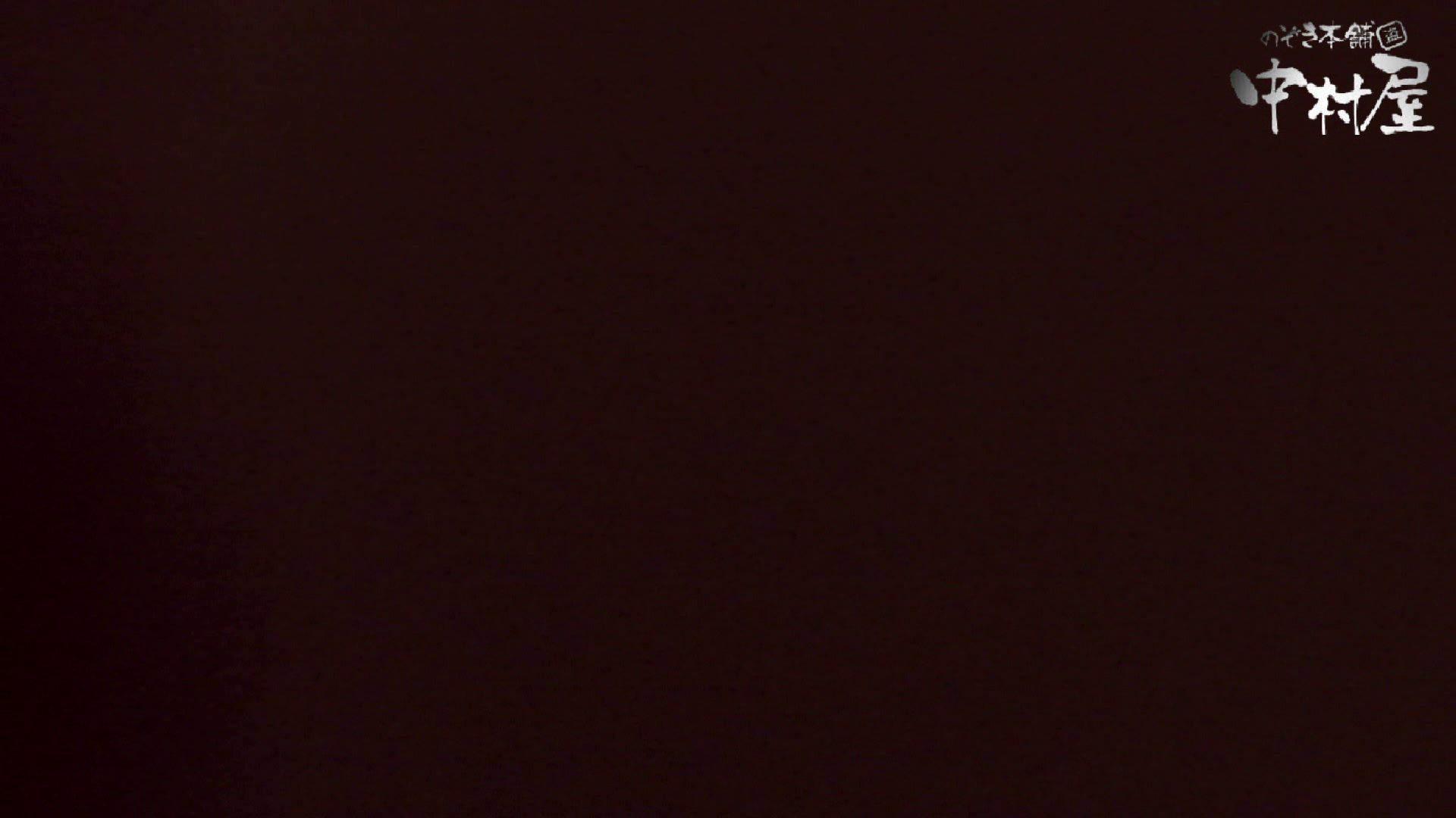 【世界の射窓から】世界の射窓から vol.5前編 いやらしいOL  100連発 57